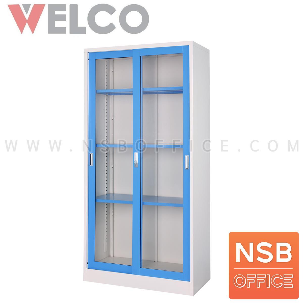 ตู้บานเลื่อนกระจก สูง 91.7W*45.7D*183H cm. รุ่น WSLG72