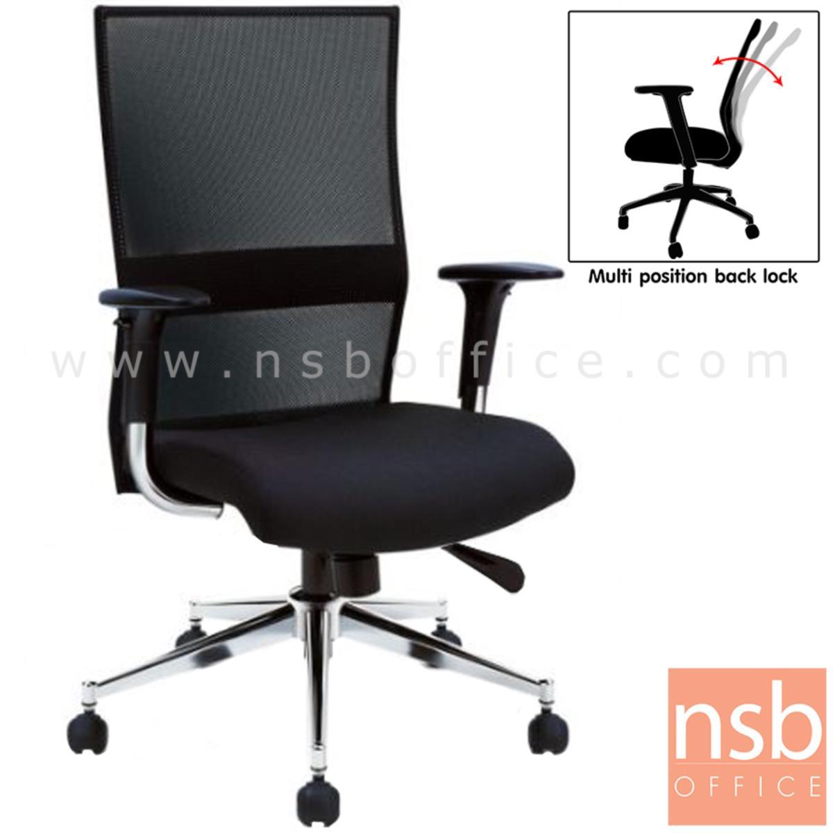 B28A002:เก้าอี้ผู้บริหารหลังเน็ต รุ่น deluxe (ดีลักซ์)  โช๊คแก๊ส มีก้อนโยก ขาเหล็กชุบโครเมี่ยม
