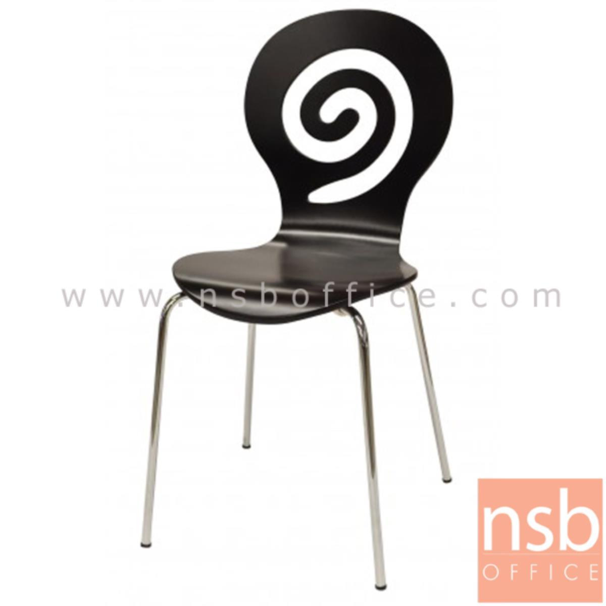 B20A036:เก้าอี้อเนกประสงค์ไม้วีเนียร์ดัด รุ่น McConaughey (แม็คคอนาเฮย์)  ขาเหล็กชุบโครเมี่ยม