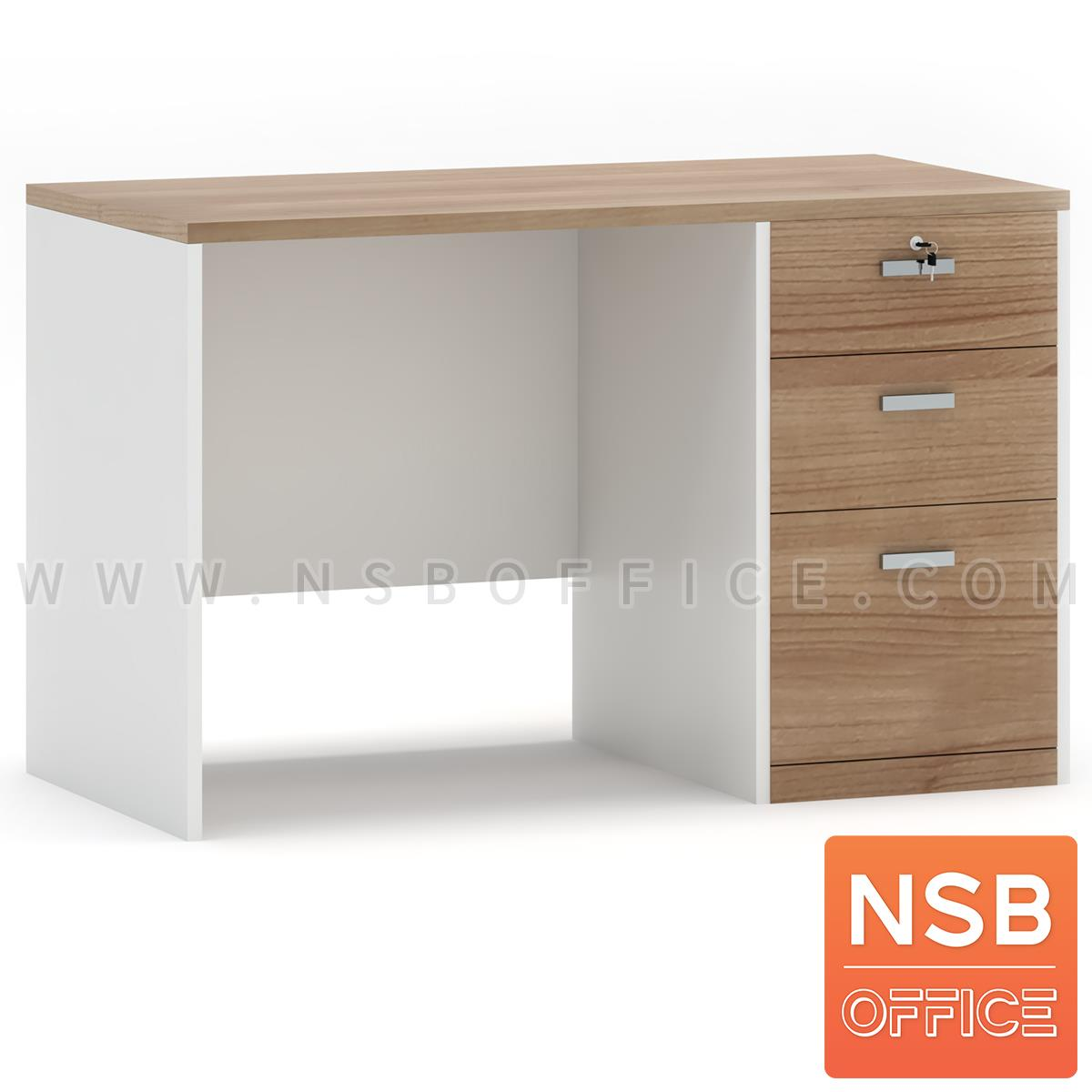A12A051:โต๊ะทำงาน 3 ลิ้นชักถึงพื้น  ขนาด 100W ,120W ,135W ,150W cm.  เมลามีน