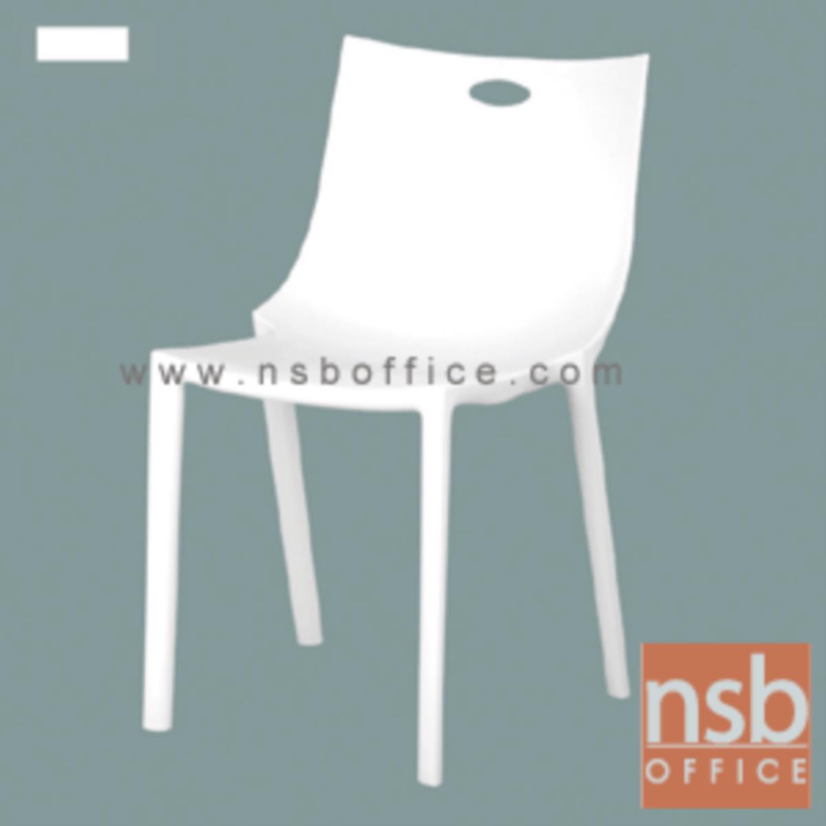 B29A061:เก้าอี้โมเดิร์นพลาสติกโพลี่(PP)ล้วน รุ่น PP9216 ขนาด 55W cm.