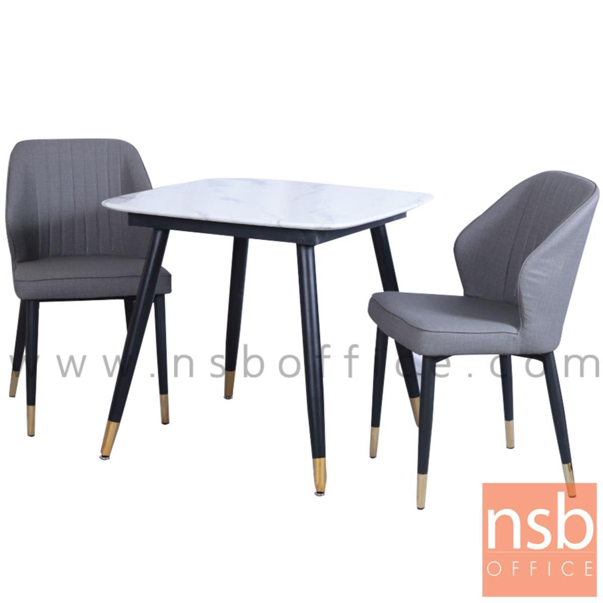 A14A262:ชุดโต๊ะบาร์หน้าท็อปหินอ่อน 2 ที่นั่ง รุ่น Shreveport (ชรีฟพอร์ต)  พร้อมเก้าอี้เบาะหนัง ขาเหล็ก