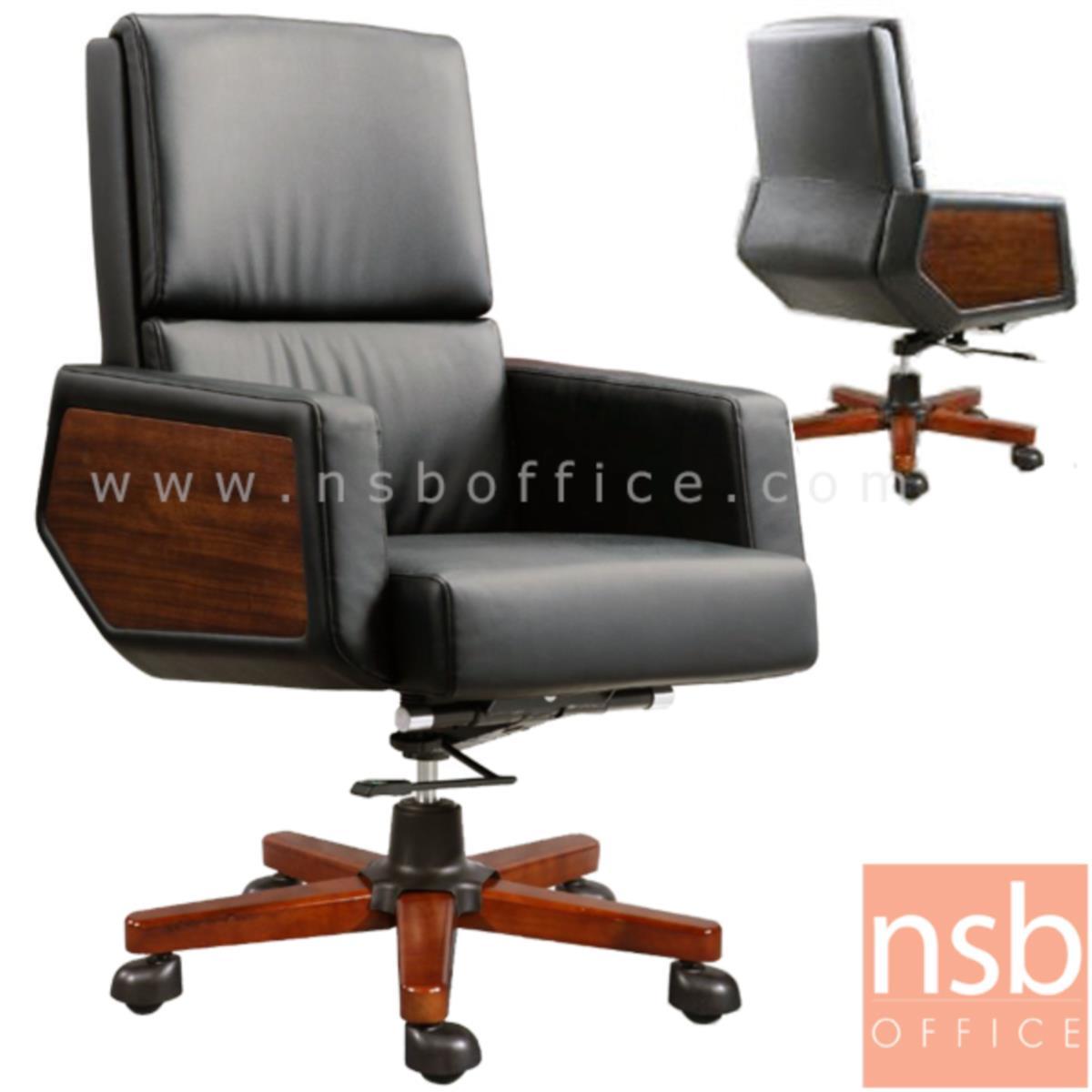 เก้าอี้ผู้บริหารหนังแท้ รุ่น LPS-315-L  โช๊คแก๊ส มีก้อนโยก ขาไม้