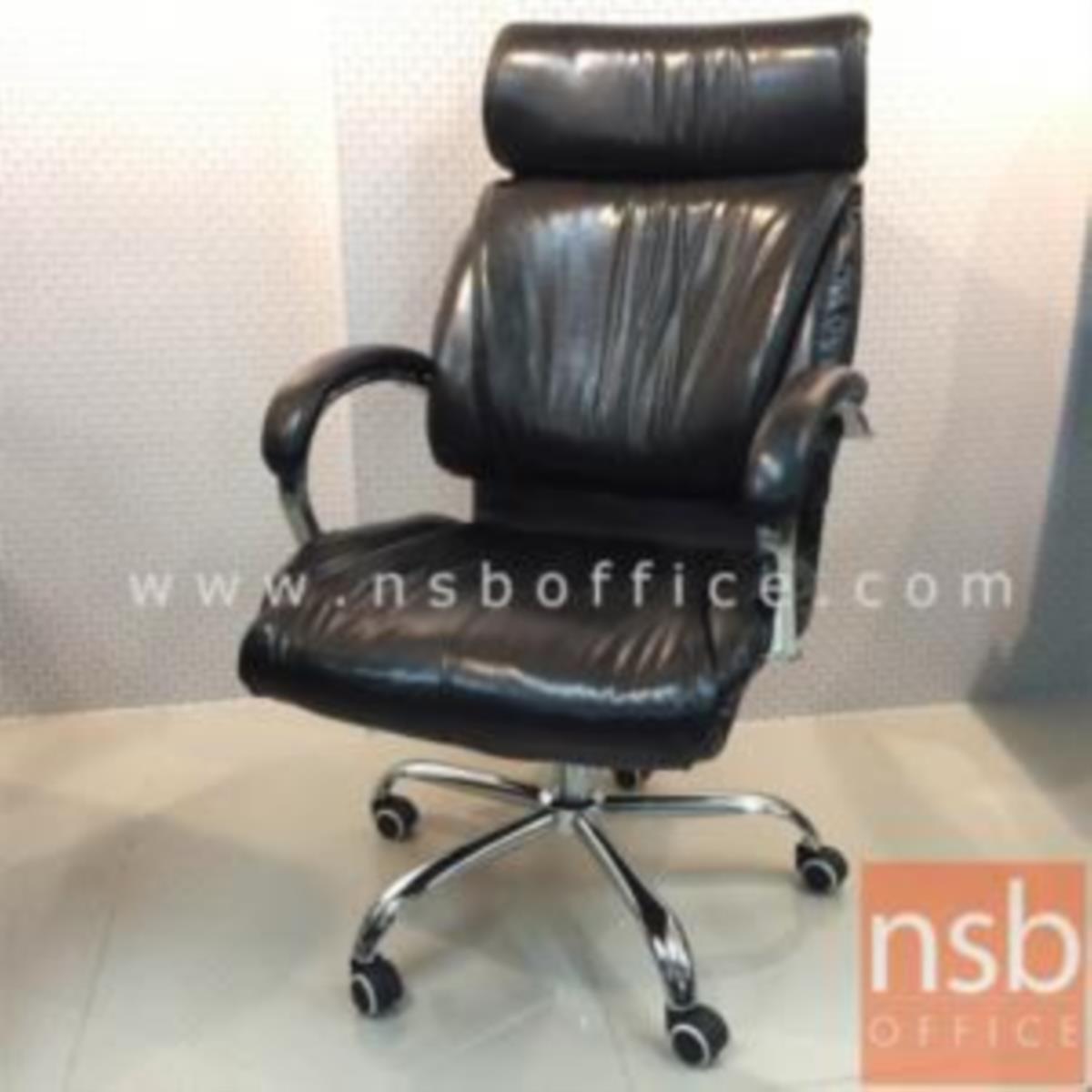 เก้าอี้ผู้บริหาร รุ่น Aguilera (อากีเอเลรา)  โช๊คแก๊ส มีก้อนโยก ขาเหล็กชุบโครเมี่ยม