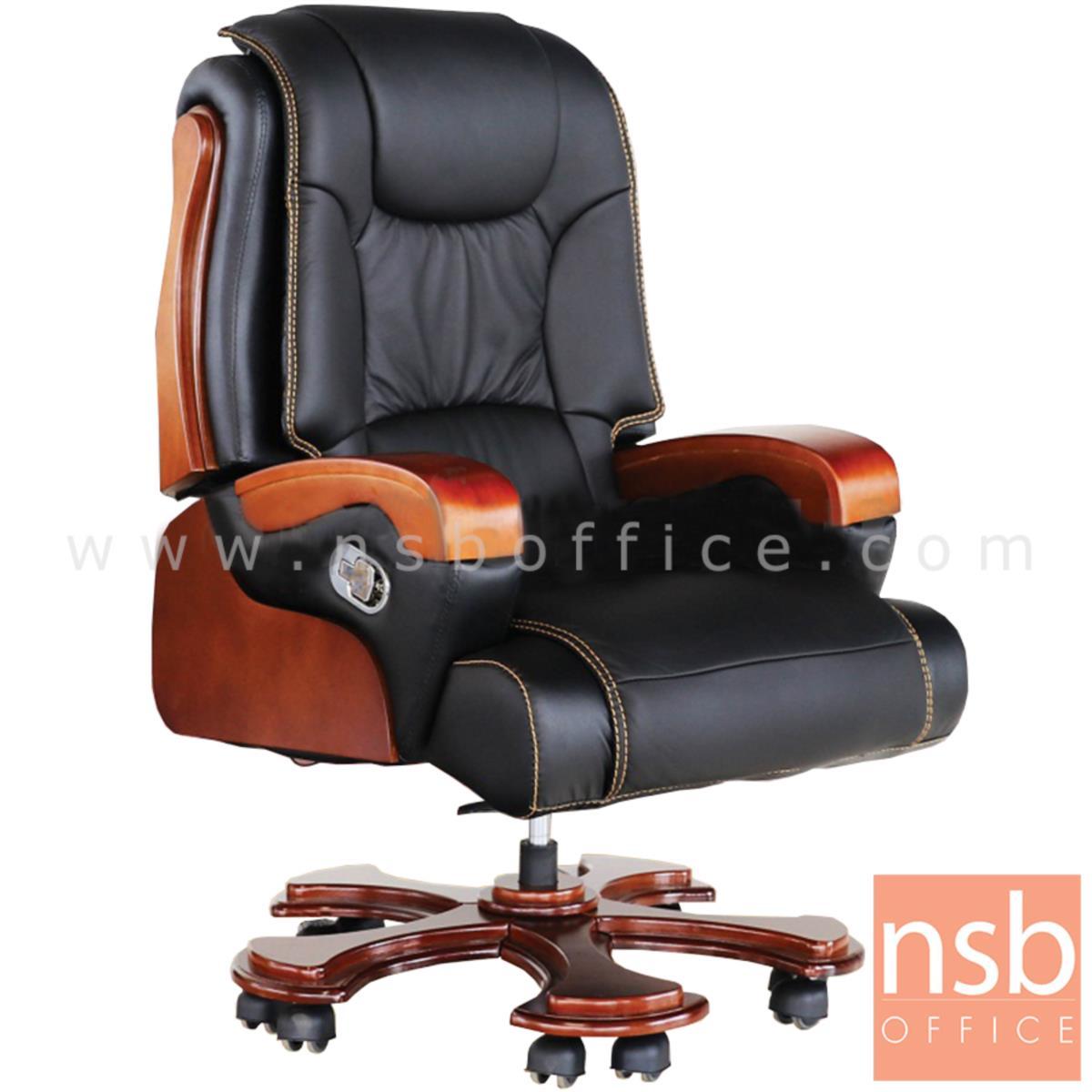 B25A100:เก้าอี้ผู้บริหารด้านหน้าหนังแท้ รุ่น Blunt (บลันต์)  โช๊คแก๊ส มีก้อนโยก ขาไม้