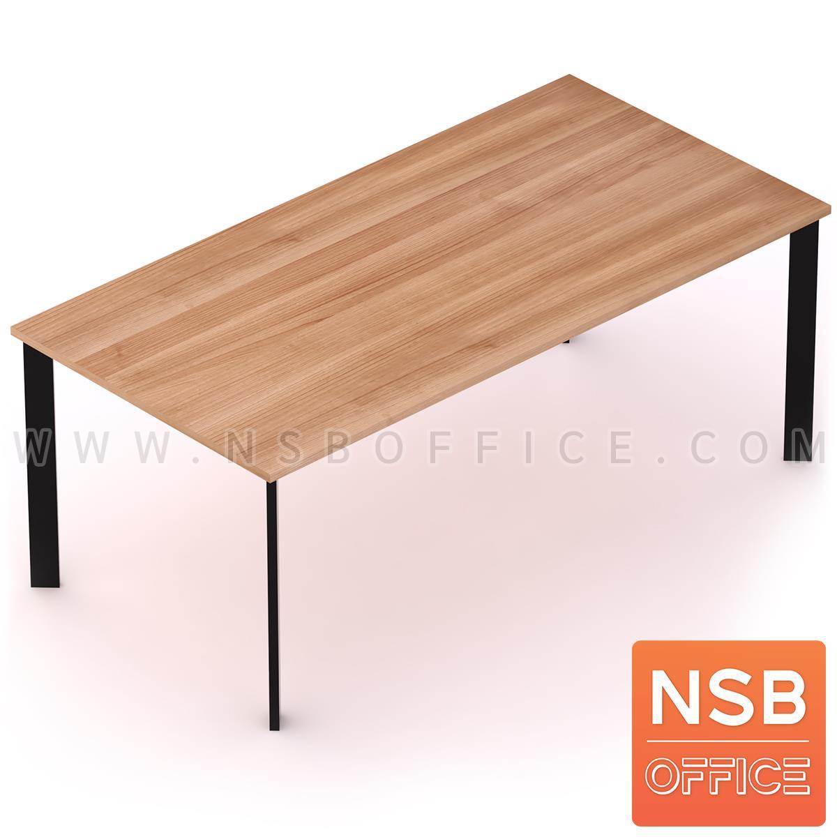 A05A218:โต๊ะประชุม รุ่น Alisha (อลิชา)  ขาเหล็กทะแยงมุม พิเศษขนาด 3 × 1 นิ้ว