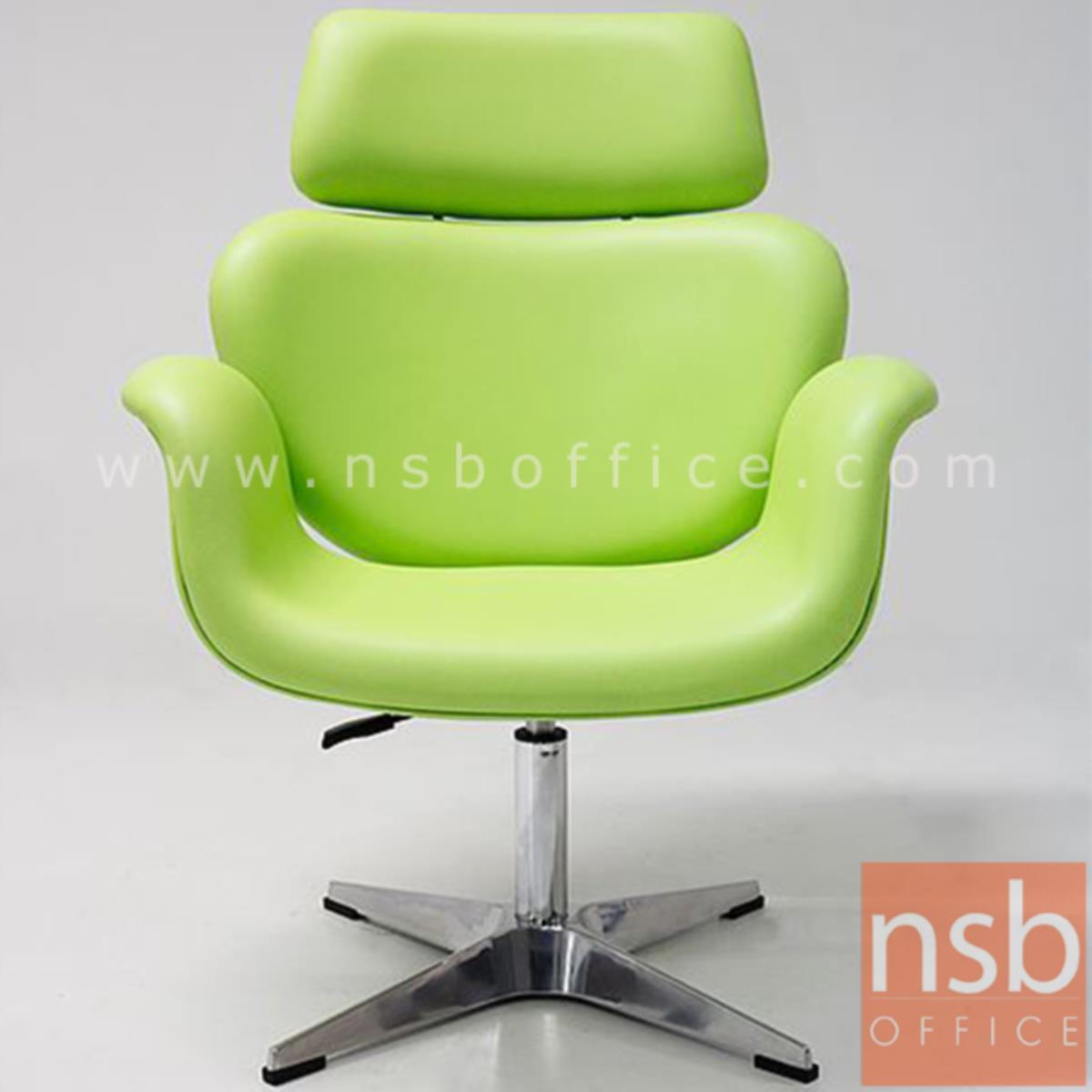 เก้าอี้พักผ่อนหนังเทียม รุ่น PL-PT  โครงเหล็กชุบโครเมี่ยม