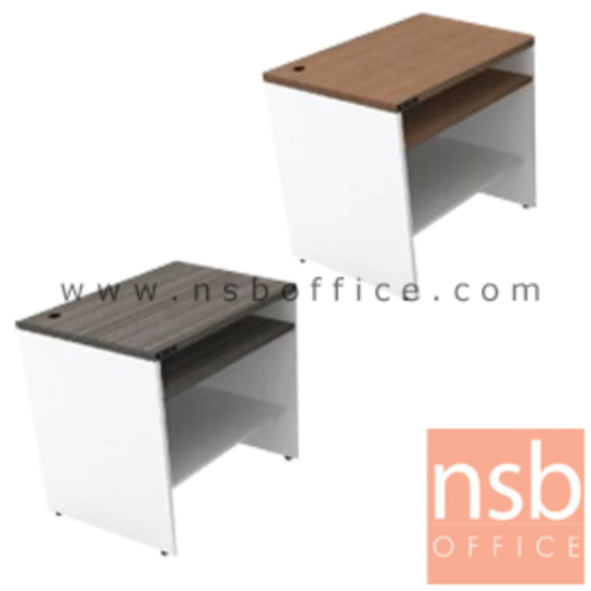 A13A054:โต๊ะคอมพิวเตอร์  รุ่น Naberrie ขนาด 80W cm. พร้อมรางคีย์บอร์ด 2 ตอน เมลามีน