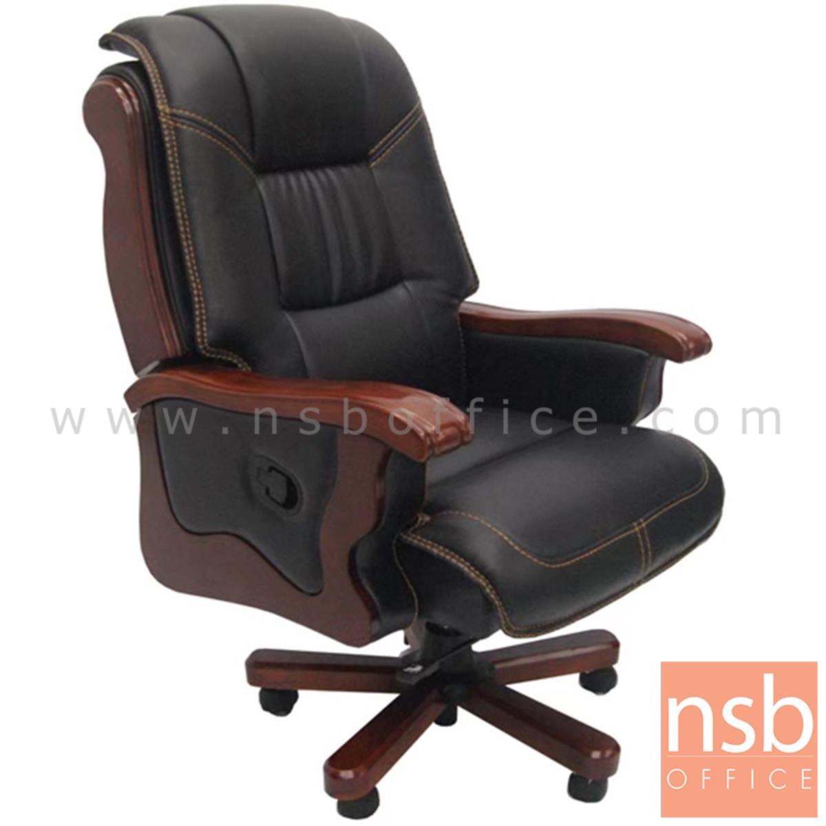 B25A116:เก้าอี้ผู้บริหารหนังเทียม รุ่น AA-37  โช๊คแก๊ส มีก้อนโยก ขาไม้