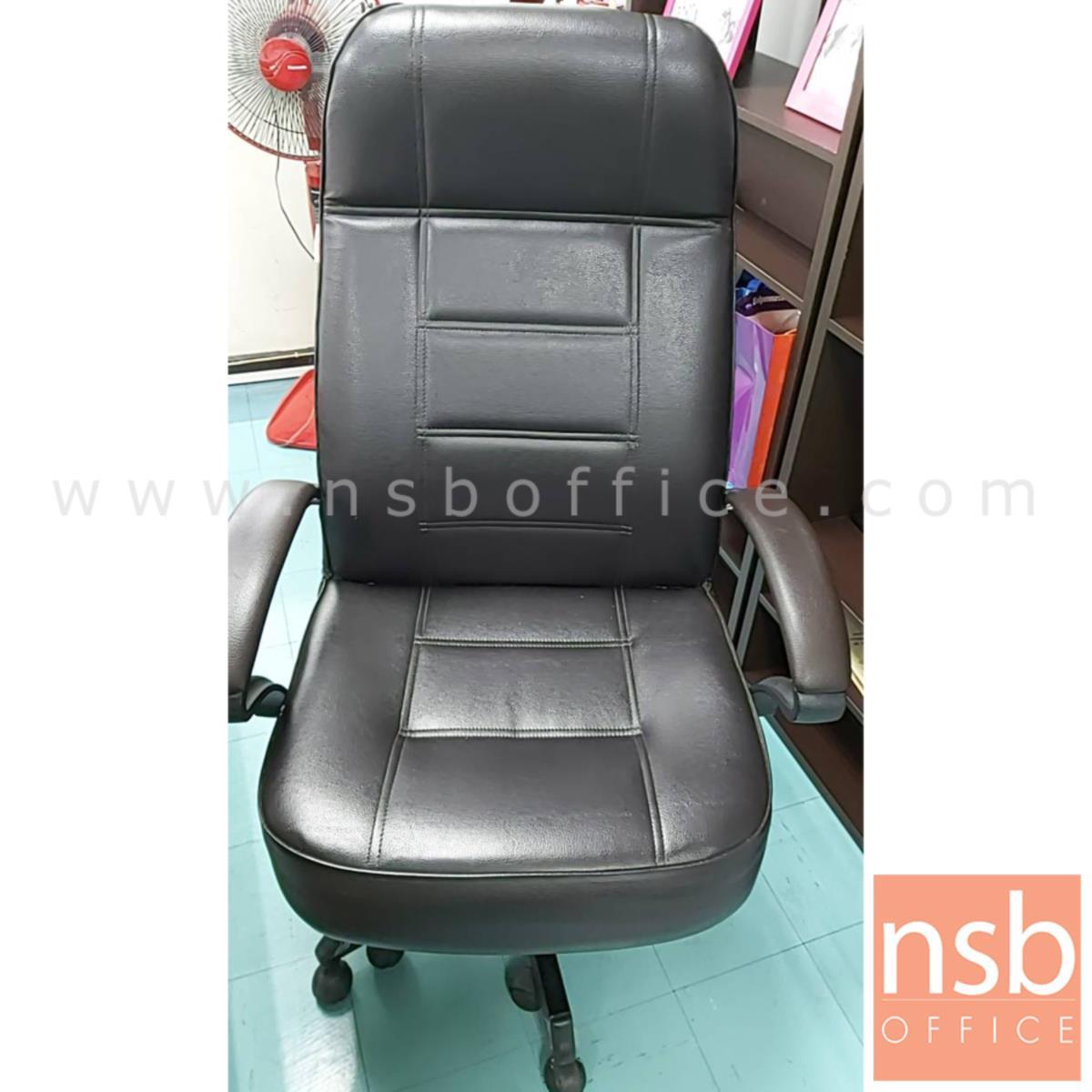 เก้าอี้สำนักงาน รุ่น Organa  มีก้อนโยก ขาเหล็ก 10 ล้อ