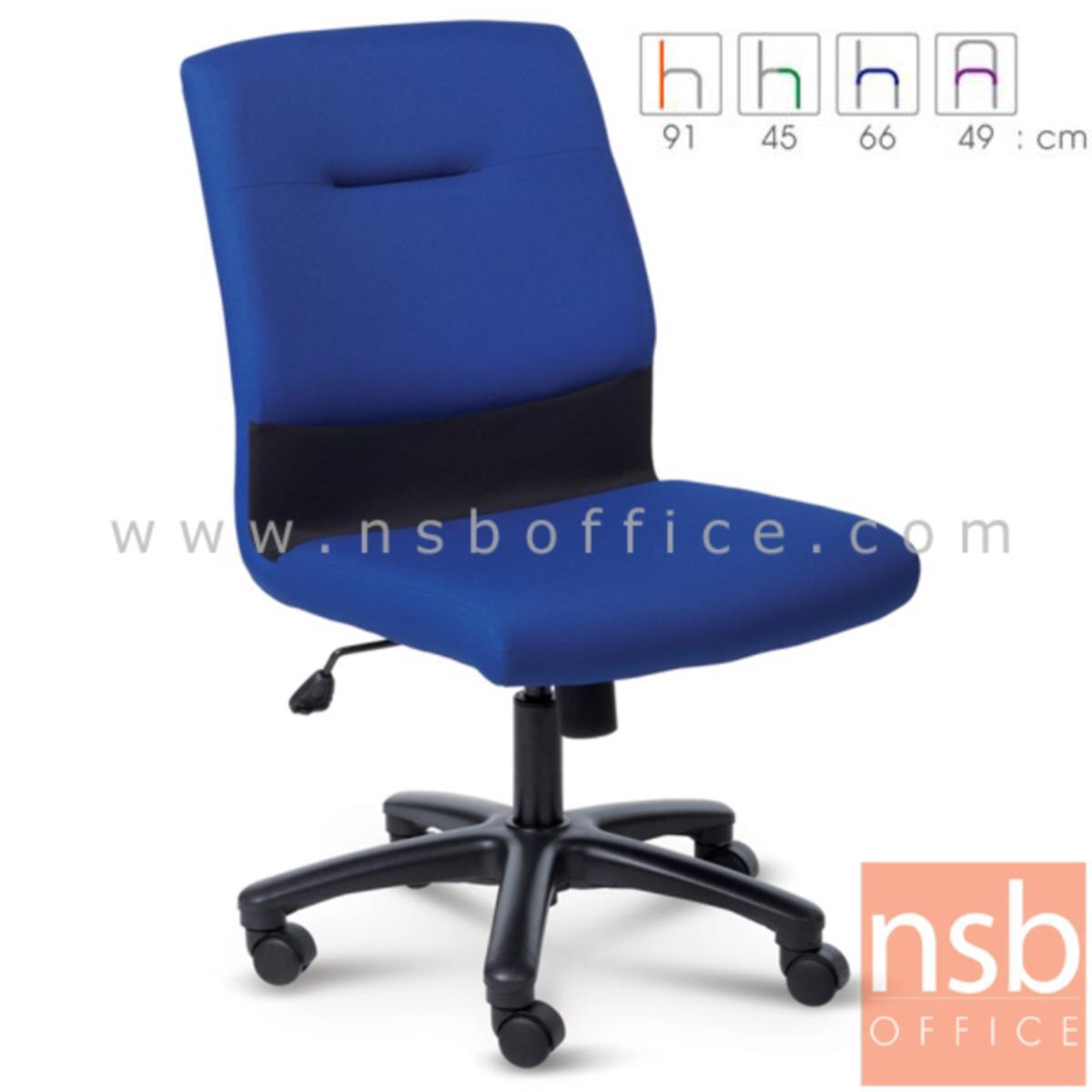B03A424:เก้าอี้สำนักงาน รุ่น Potting (พอตติ้ง)  โช๊คแก๊ส มีก้อนโยก ขาพลาสติก