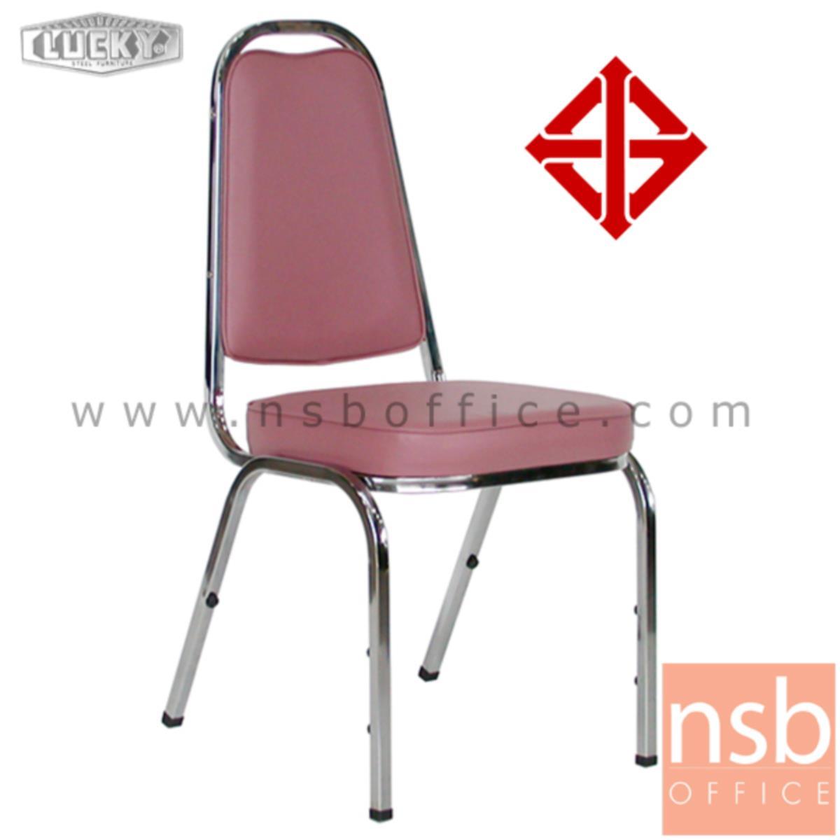 B08A079:เก้าอี้อเนกประสงค์จัดเลี้ยง รุ่น LKC-01  ขาเหล็กชุบโครเมี่ยม