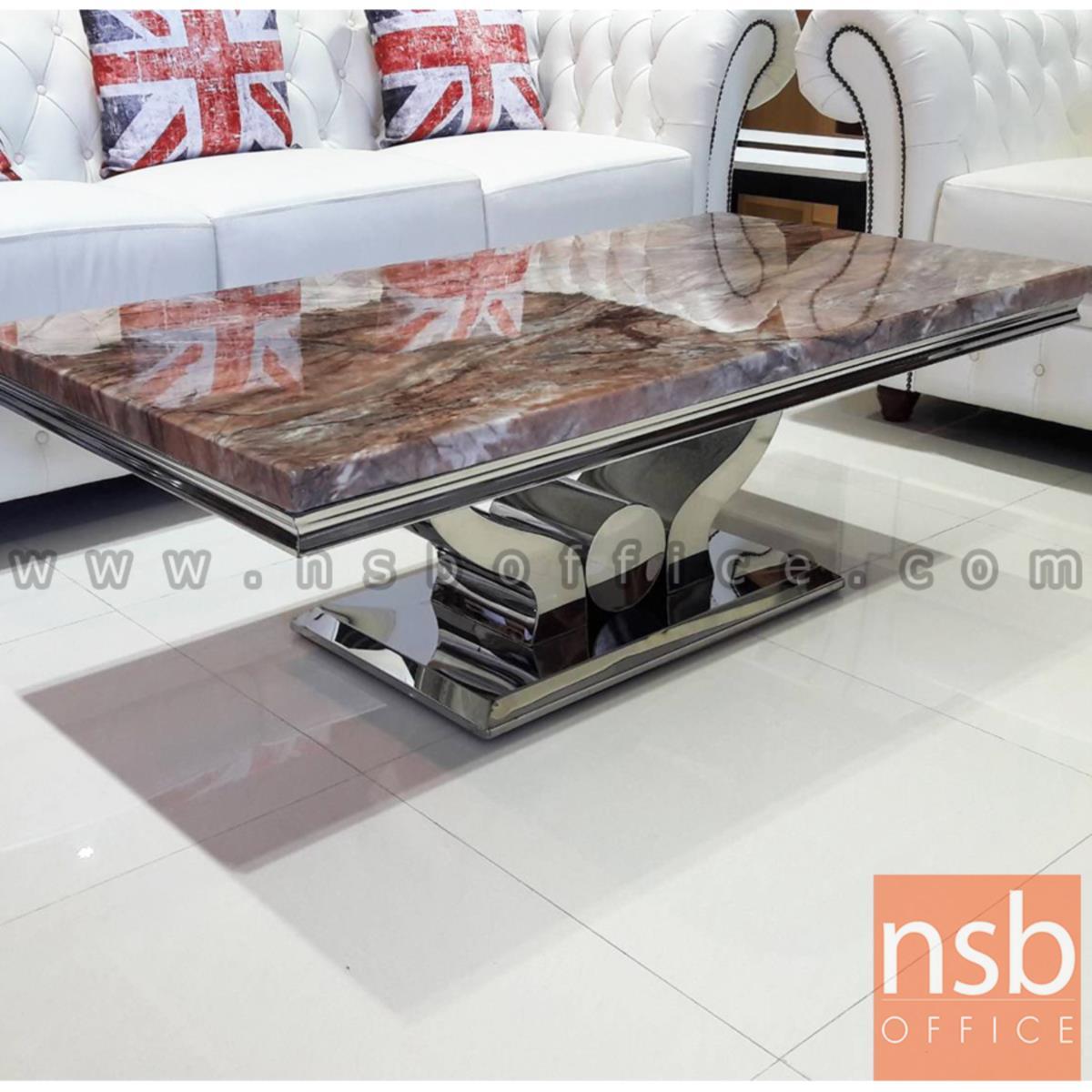 โต๊ะกลางหินอ่อน รุ่น Nash (แนช) ขนาด 130W cm. ขาโลหะมันเงา