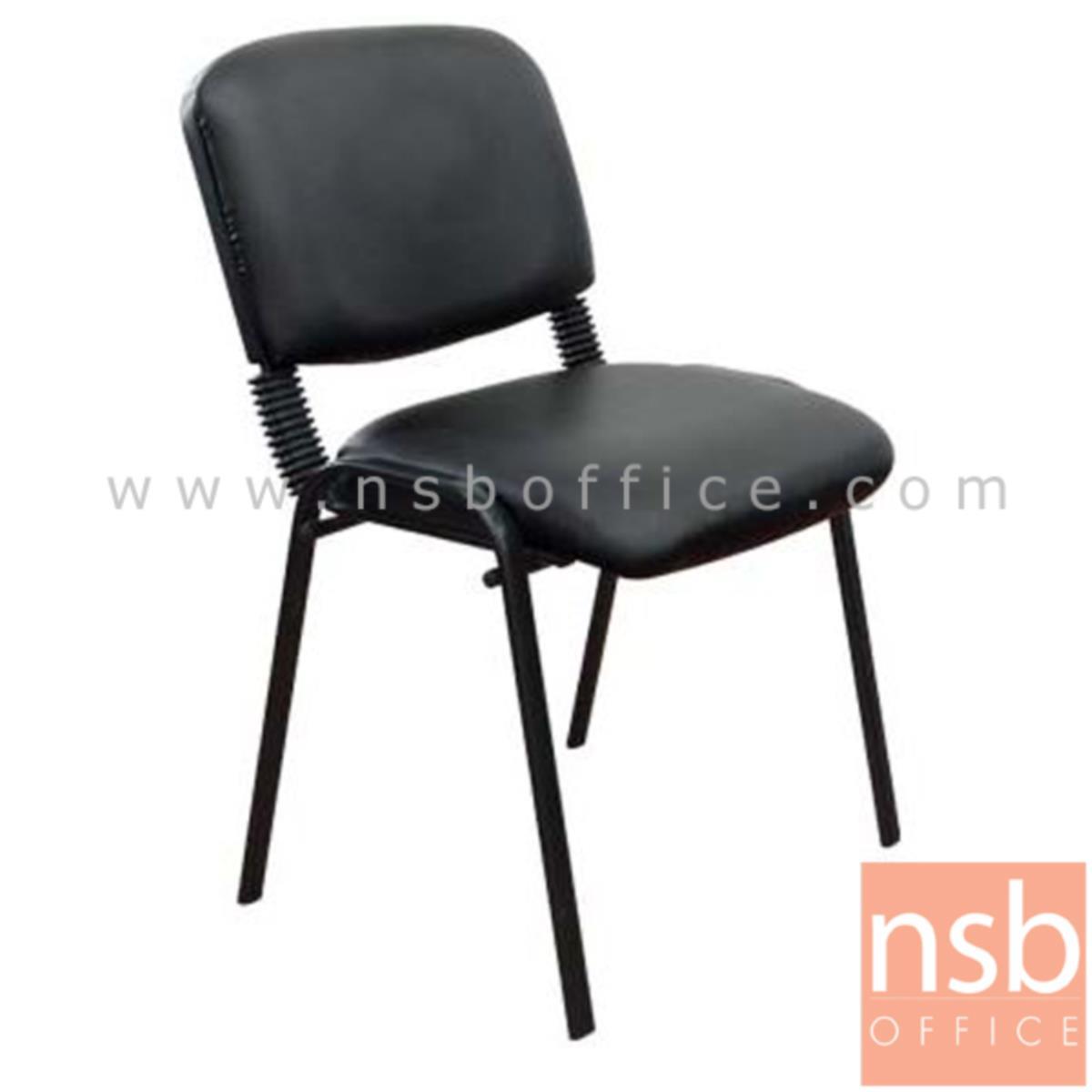 B04A141:เก้าอี้รับแขก รุ่น Blackgray  ขาเหล็กพ่นดำ