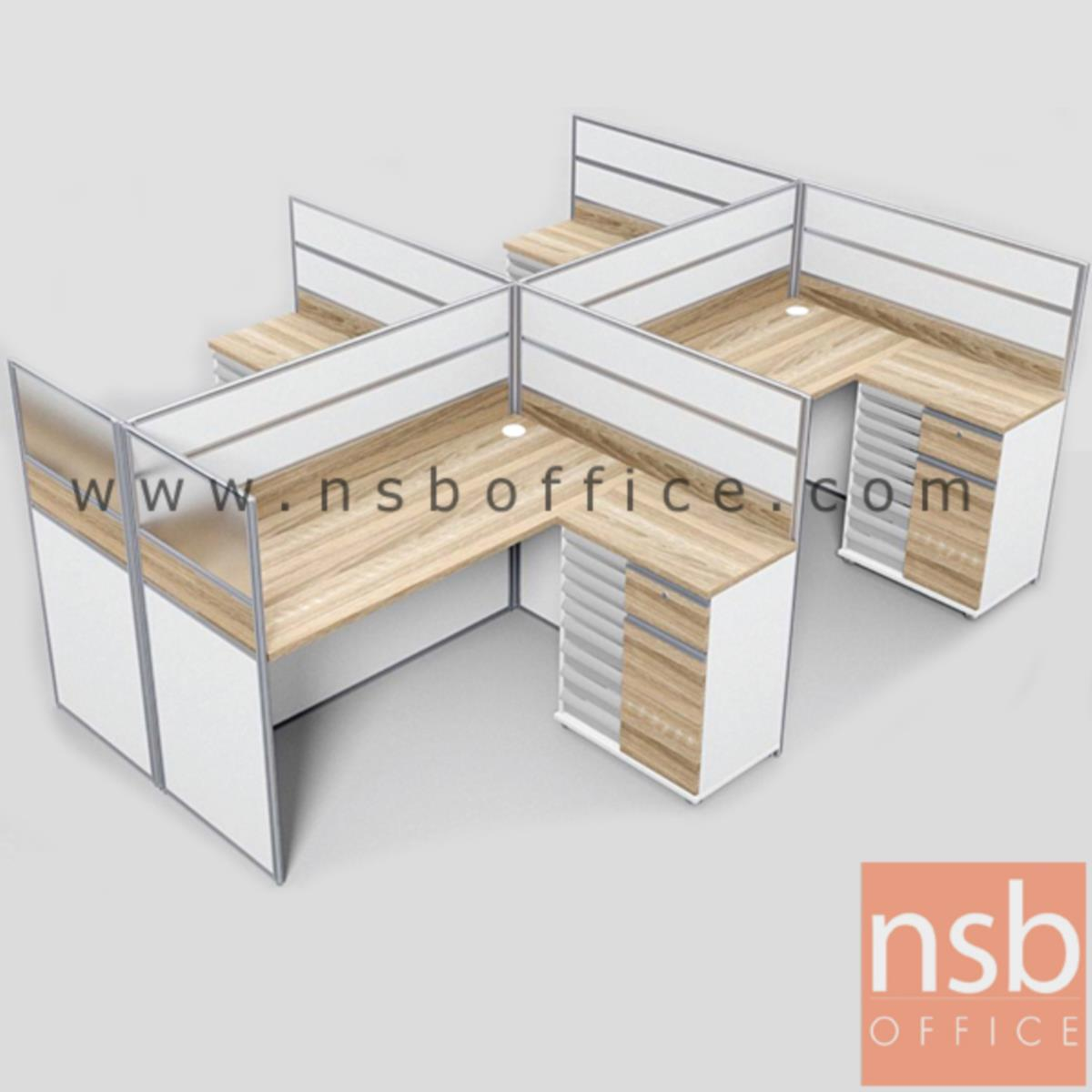 A04A181:ชุดโต๊ะทำงานกลุ่มตัวแอล 4 ที่นั่ง   ขนาดรวม 306W1*242W2 cm.