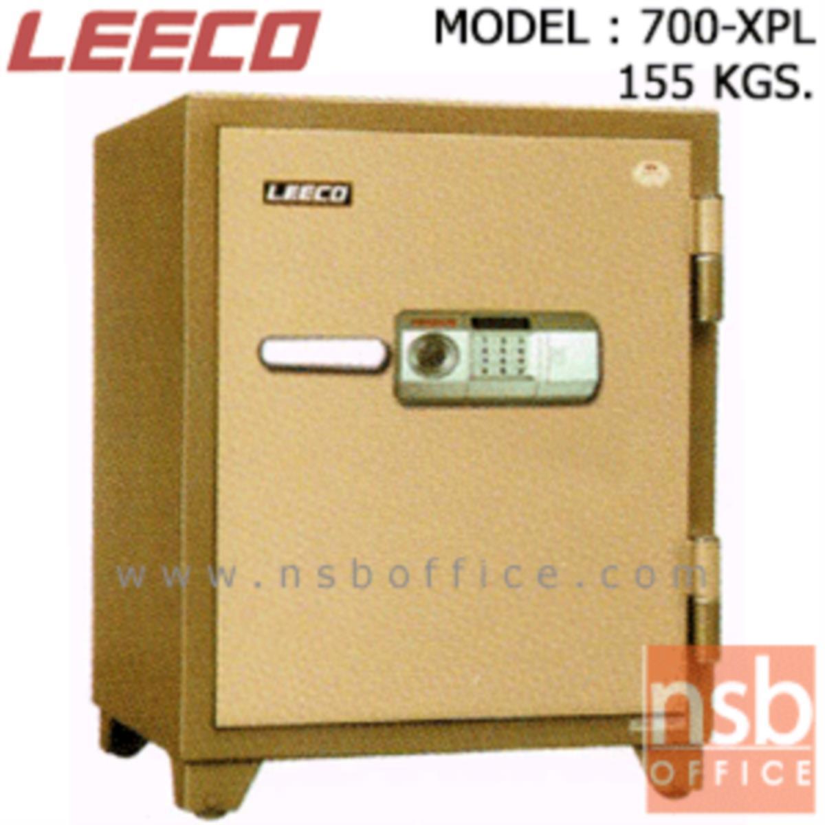 F02A020:ตู้เซฟนิรภัยระบบดิจิตอล 155 กก.  LEECO-700-XPL