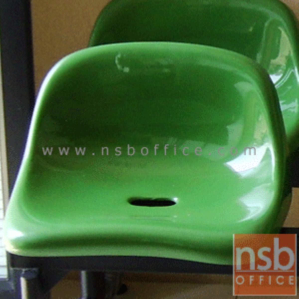 B27A028:เปลือกพลาสติกโพลี่(PP) รุ่น KS-85 แบบครึ่งก้น เฉพาะที่นั่ง