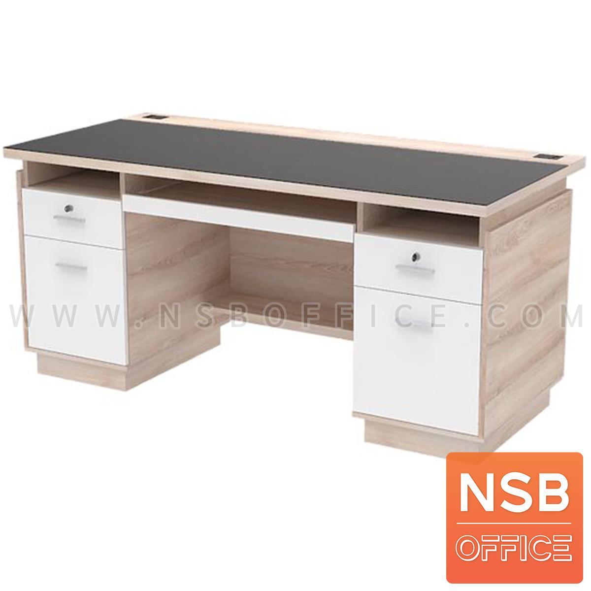 A13A216:โต๊ะทำงานไม้ 2 ลิ้นชัก 2 บานเปิด รุ่น Tiffar (ทิฟฟาร์) ขนาด 160W*75D cm. ท็อปกระจกสีชา พร้อมรางคีย์บอร์ด