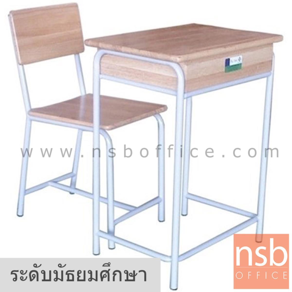 A17A060:ชุดโต๊ะและเก้าอี้นักเรียน มอก. รุ่น DELAWARE (เดลาแวร์)  ขาสีเทา ระดับมัธยมศึกษา