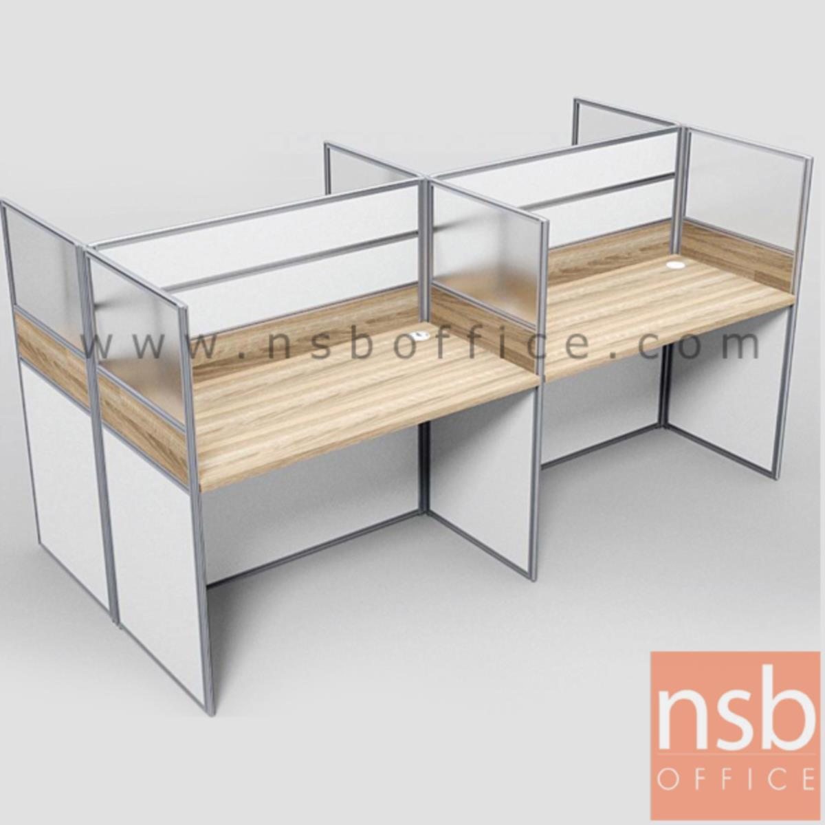 ชุดโต๊ะทำงานกลุ่มหน้าตรง 4 ที่นั่ง รุ่น Barcadi 7 (บาร์คาดี้ 7) ขนาดรวม 246W ,306W cm. มีและไม่มีตู้แขวนเอกสาร