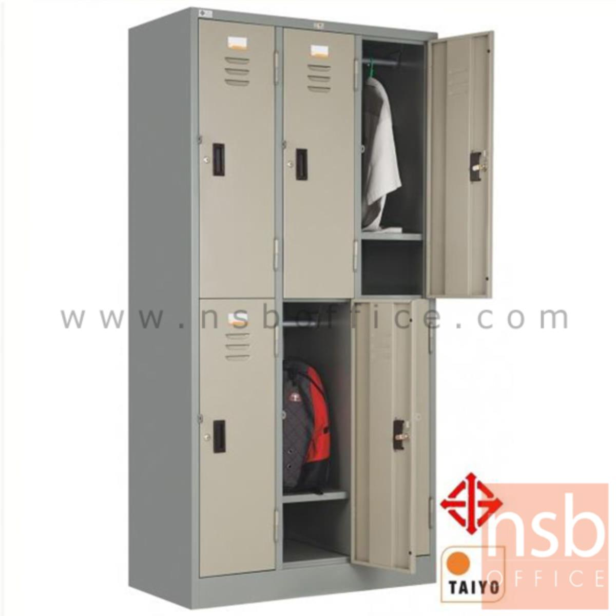 E03A002:ตู้ล็อกเกอร์เหล็ก 6 ประตู กุญแจพร้อมสายยู (มาตรฐาน มอก. 0.7 mm) รุ่น LK-006