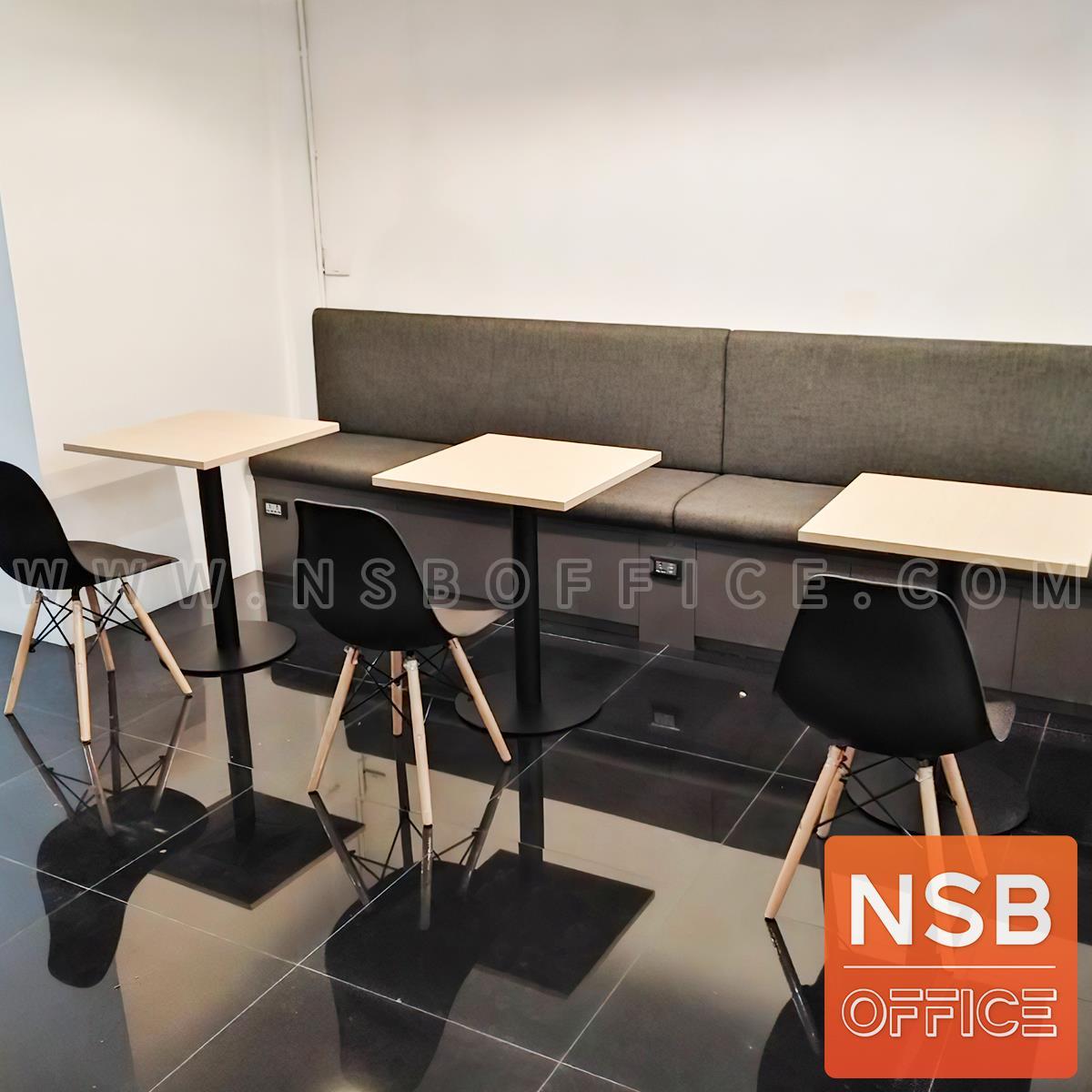 โต๊ะบาร์ COFFEE รุ่น Astrid (แอสตริด) ขนาด 60W ,70W ,80W ,60Di ,70Di ,80Di cm.   ขาเหล็กฐานกลมแบนสีดำ