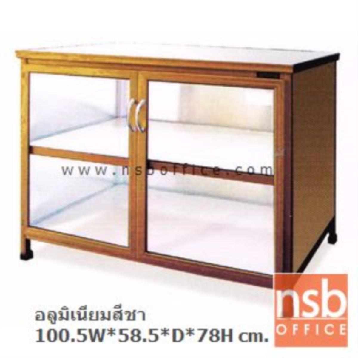 G07A057:ตู้ครัวอลูมิเนียม หน้าบานกระจกใส รุ่น Amary 78H*100.5W cm.