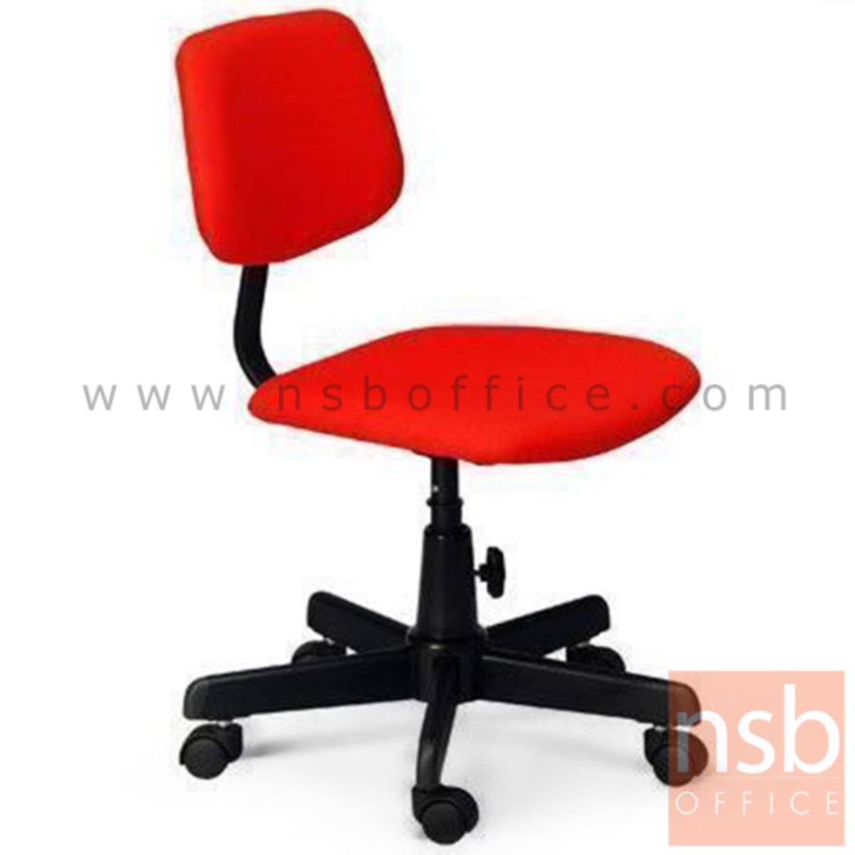 เก้าอี้สำนักงาน  รุ่น Candice (แคนดีซ)  สกรูล็อค ขาพลาสติก