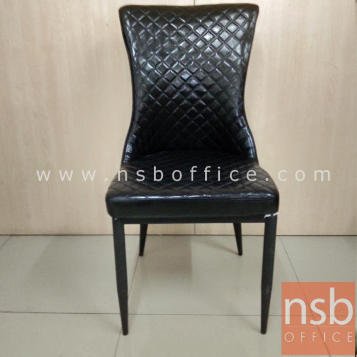 เก้าอี้โมเดิร์นหนังเทียม รุ่น Styles (สไตลส์) ขนาด 48W cm. โครงขาเหล็ก