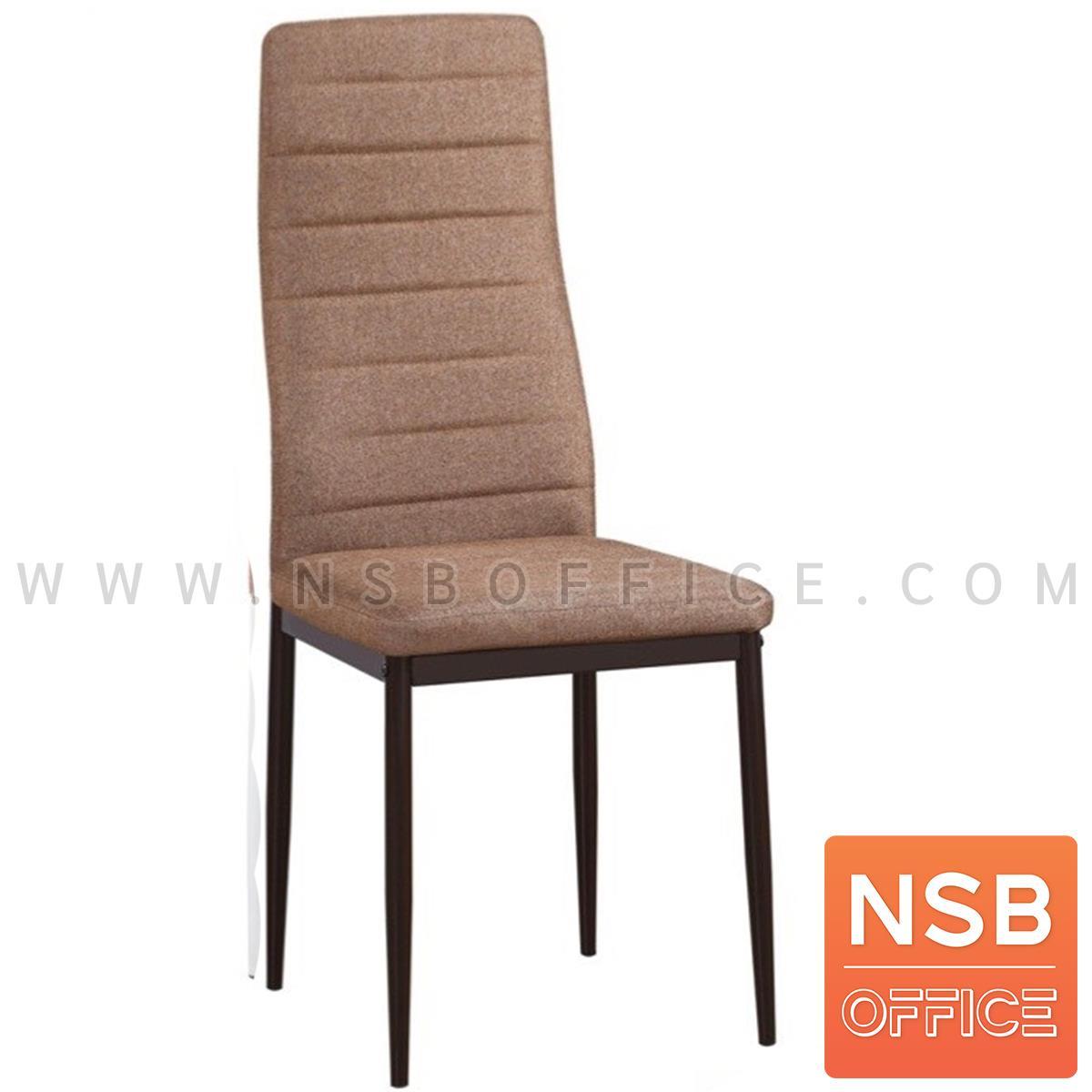 เก้าอี้รับประทานอาหาร รุ่น Raindeer (เรนเดียร์)  หุ้มผ้า ขาเหล็ก