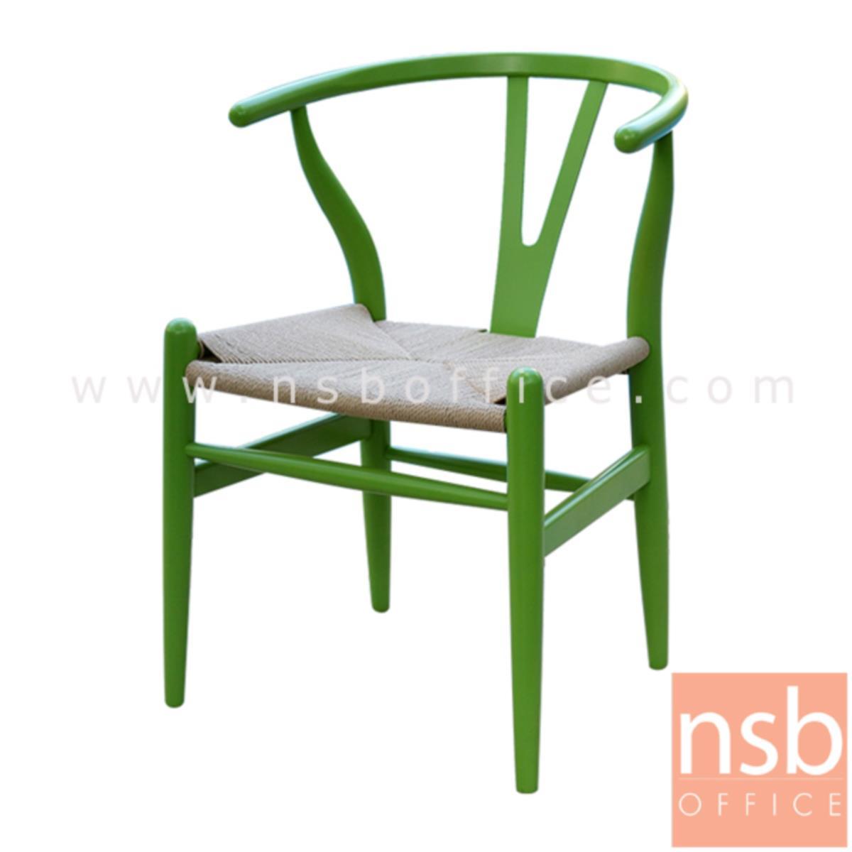 เก้าอี้โมเดิร์นหวายเทียม รุ่น PP92154 ขนาด 74W cm. โครงขาไม้