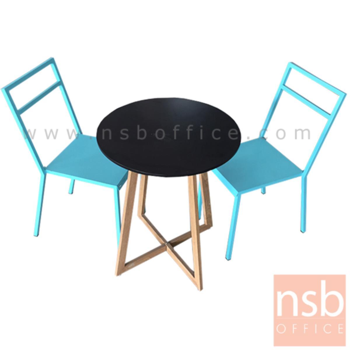 L10A187:ชุดโต๊ะ 2 ที่นั่ง  ขนาด 60Di cm. พร้อมเก้าอี้