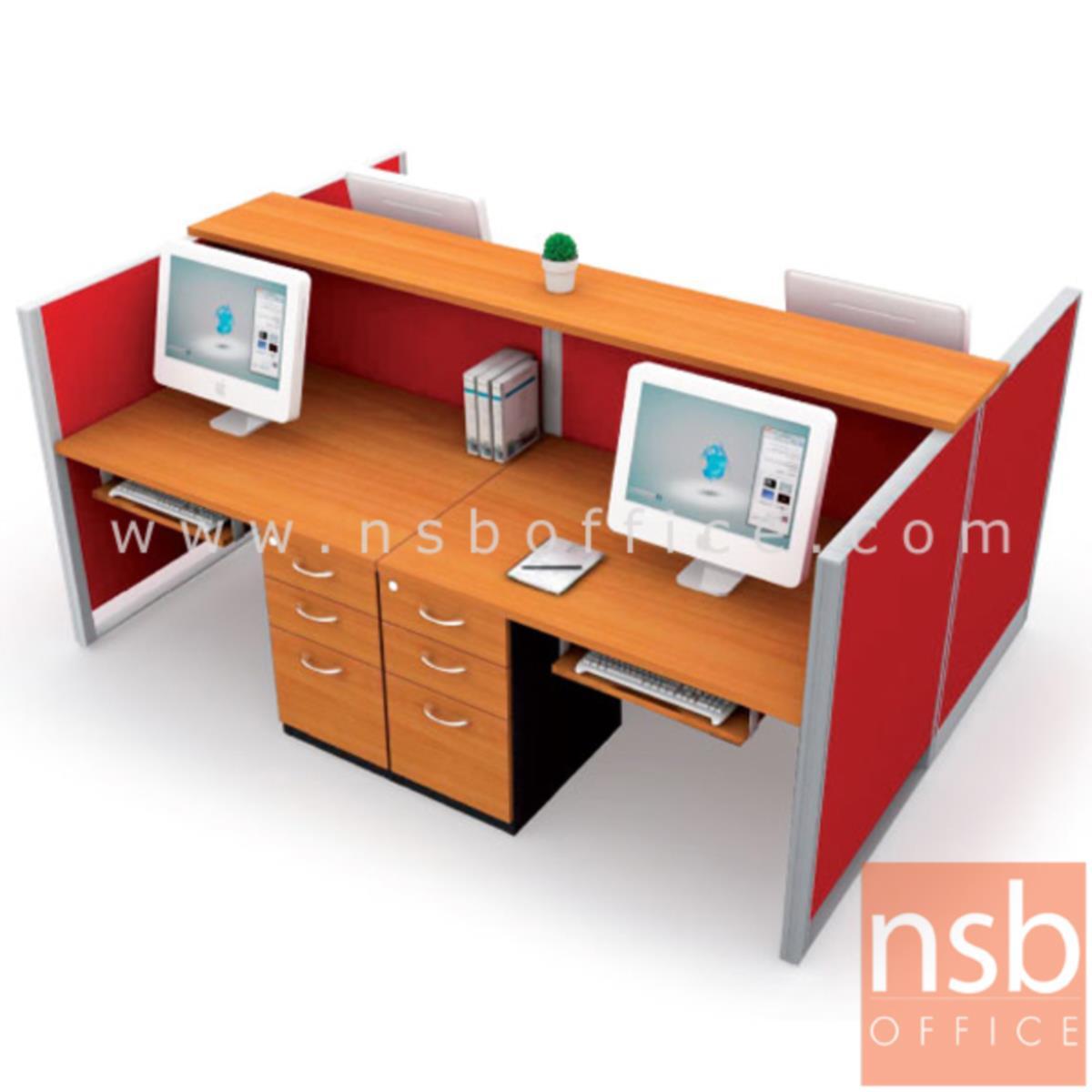 A04A037:ชุดโต๊ะทำงานกลุ่ม 4 ที่นั่ง   ขนาด 254W cm. พร้อมพาร์ทิชั่น Hybrid และลิ้นชักขาทึบ