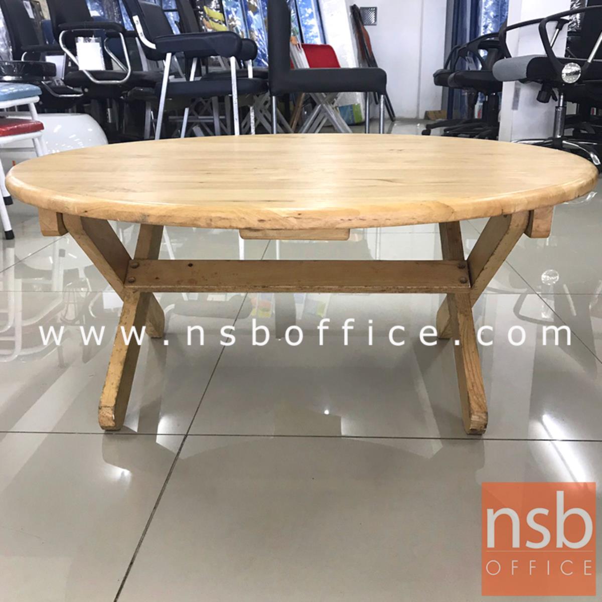 โต๊ะพับหน้าไม้ยางพาราล้วน  ขนาด 75Di*32H cm. สีธรรมชาติ
