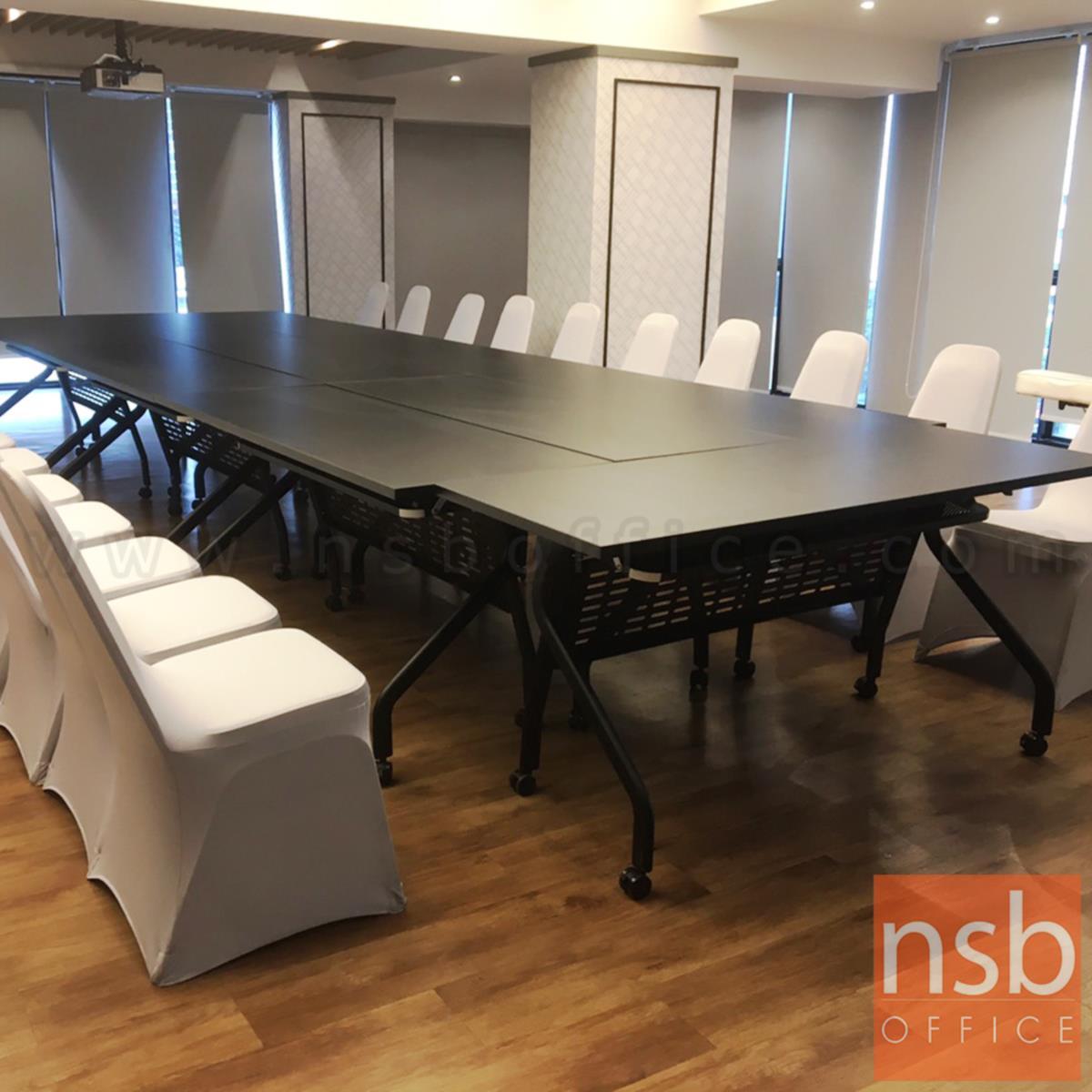 โต๊ะประชุมพับเก็บได้ล้อเลื่อน รุ่น Hutchence (ฮัตเชนซ์) ขนาด 150W*60D cm.  พร้อมบังตาเหล็กและที่วางของด้านใต้