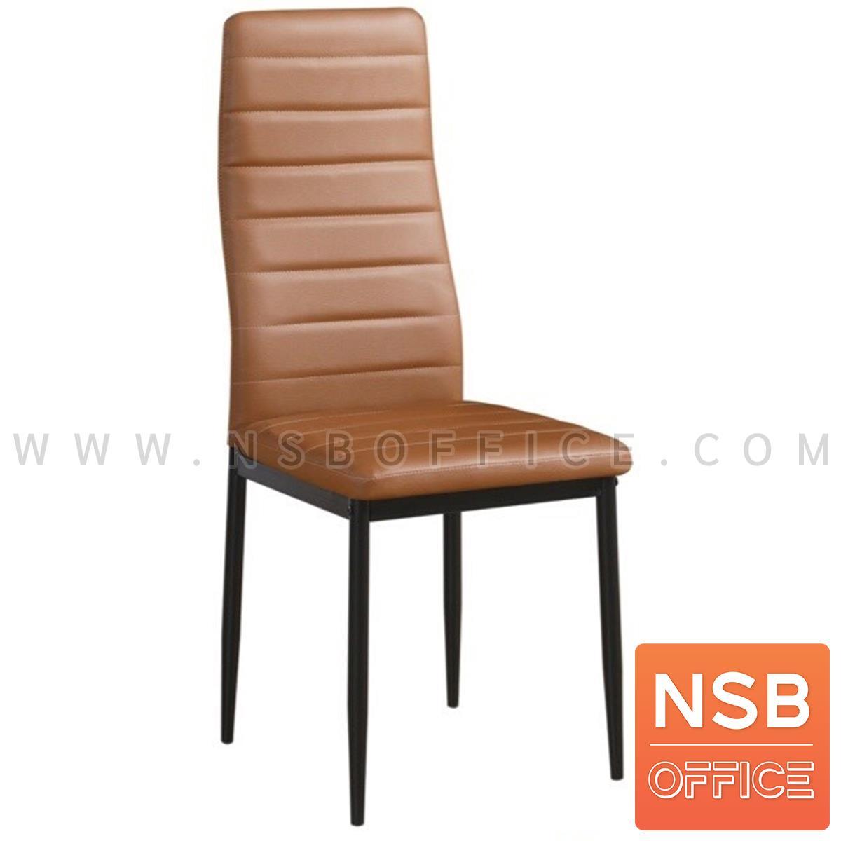 เก้าอี้รับประทานอาหาร รุ่น Cather (คาเธอร์)  หุ้มหนังเทียม ขาเหล็กสีดำ