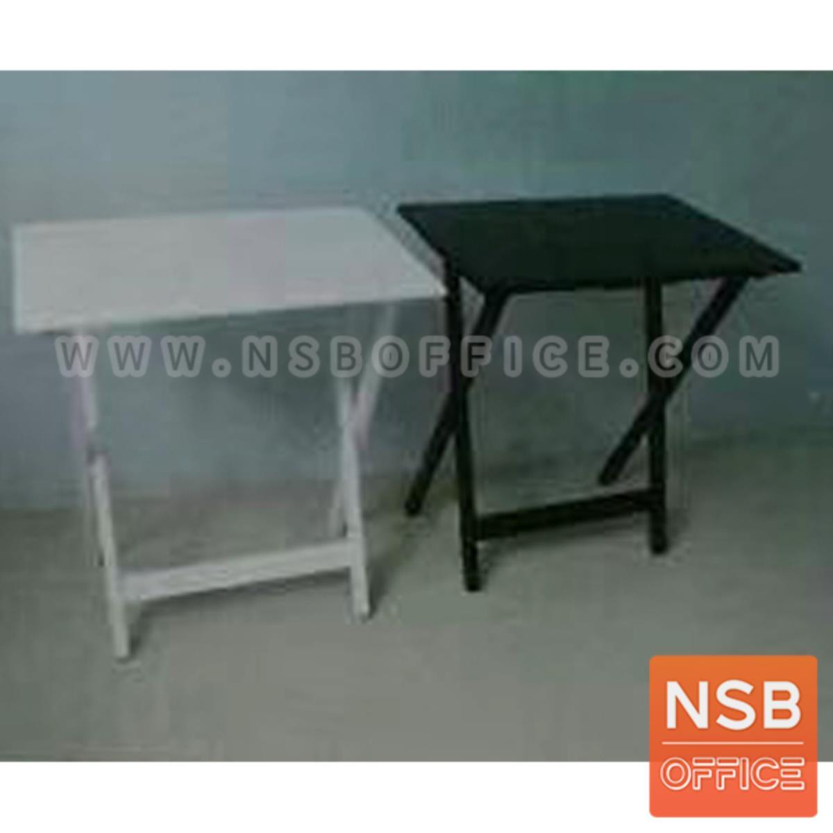 G20A023:โต๊ะพับไม้ รุ่น Dago (ดาโก้) ขนาด 60W*67H cm.