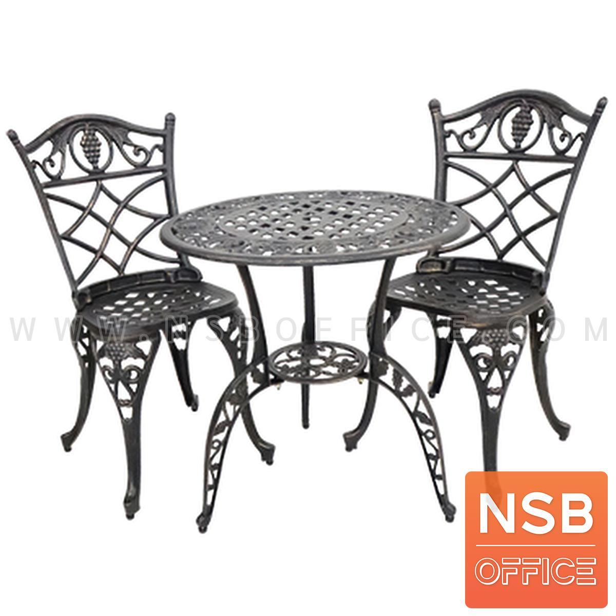 G08A316:ชุดโต๊ะและเก้าอี้เหล็กหล่อ รุ่น Carly (คาร์ลี่) 2 ที่นั่ง พร้อมโต๊ะกลาง