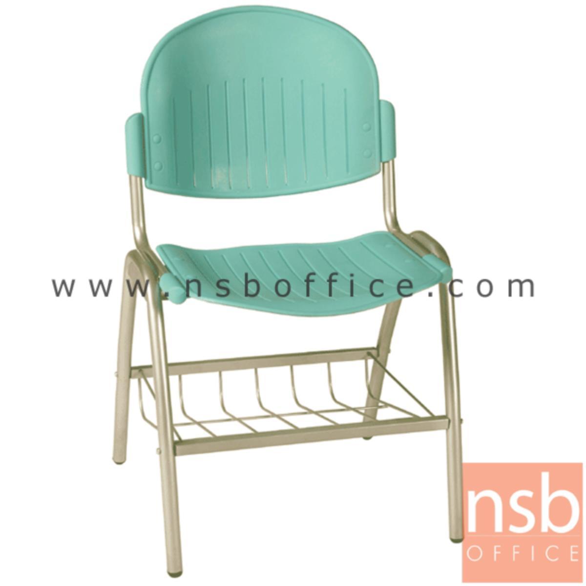 เก้าอี้อเนกประสงค์เฟรมโพลี่ รุ่น A156-546  ขาเหล็กพ่นสีเทา