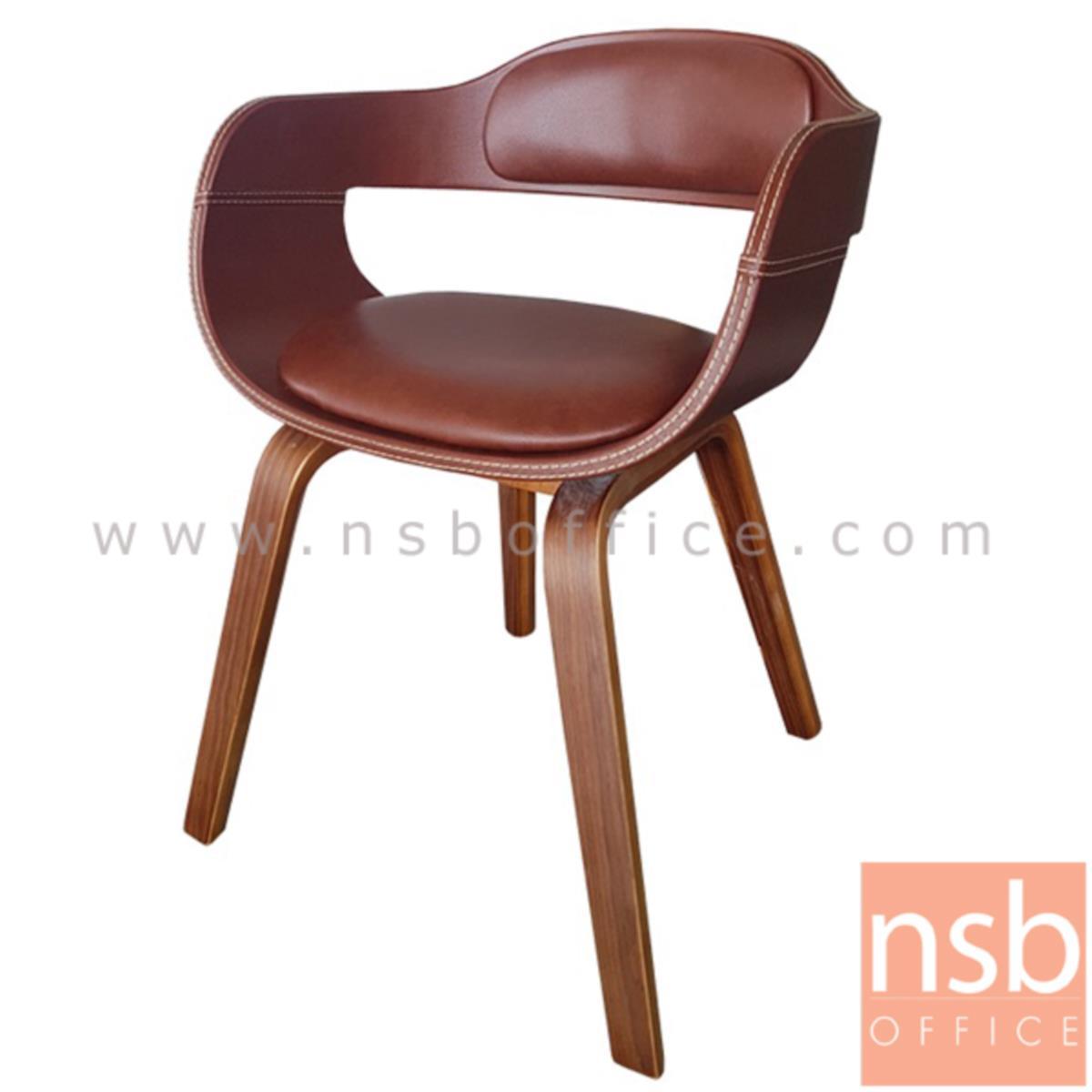 B29A203:เก้าอี้โมเดิร์นหนังเทียม รุ่น Cairo (ไคโร) ขนาด 40W cm. โครงขาไม้ปิดผิววีเนียร์