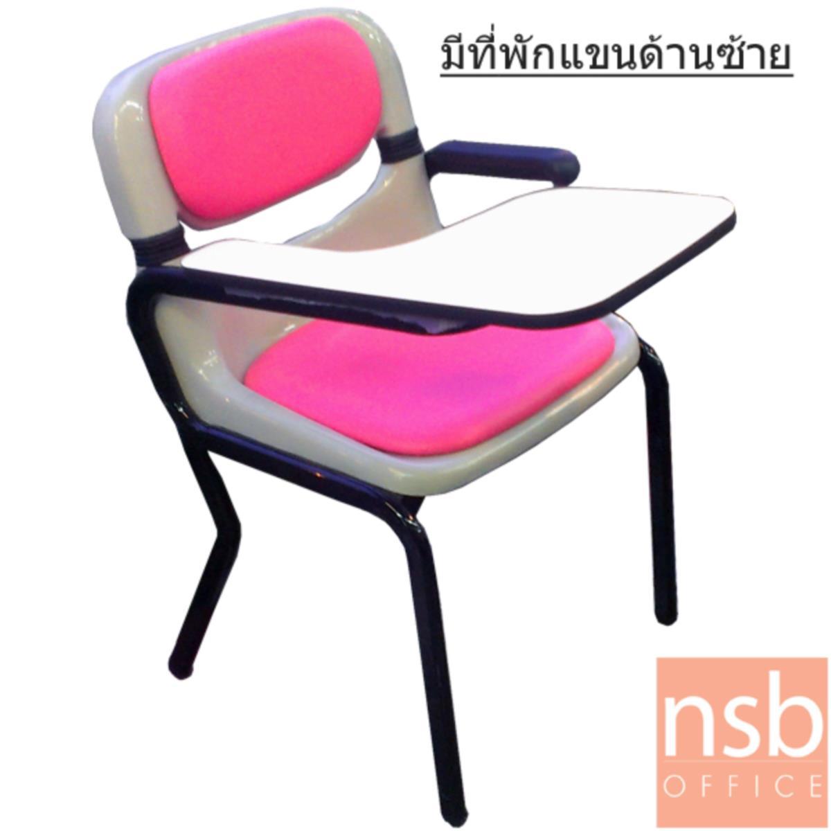 B07A029:เก้าอี้เลคเชอร์เฟรมโพลี่ รุ่น Darnetta (ดาเนตต้า) ขาเหล็กท่อแป๊บไข่
