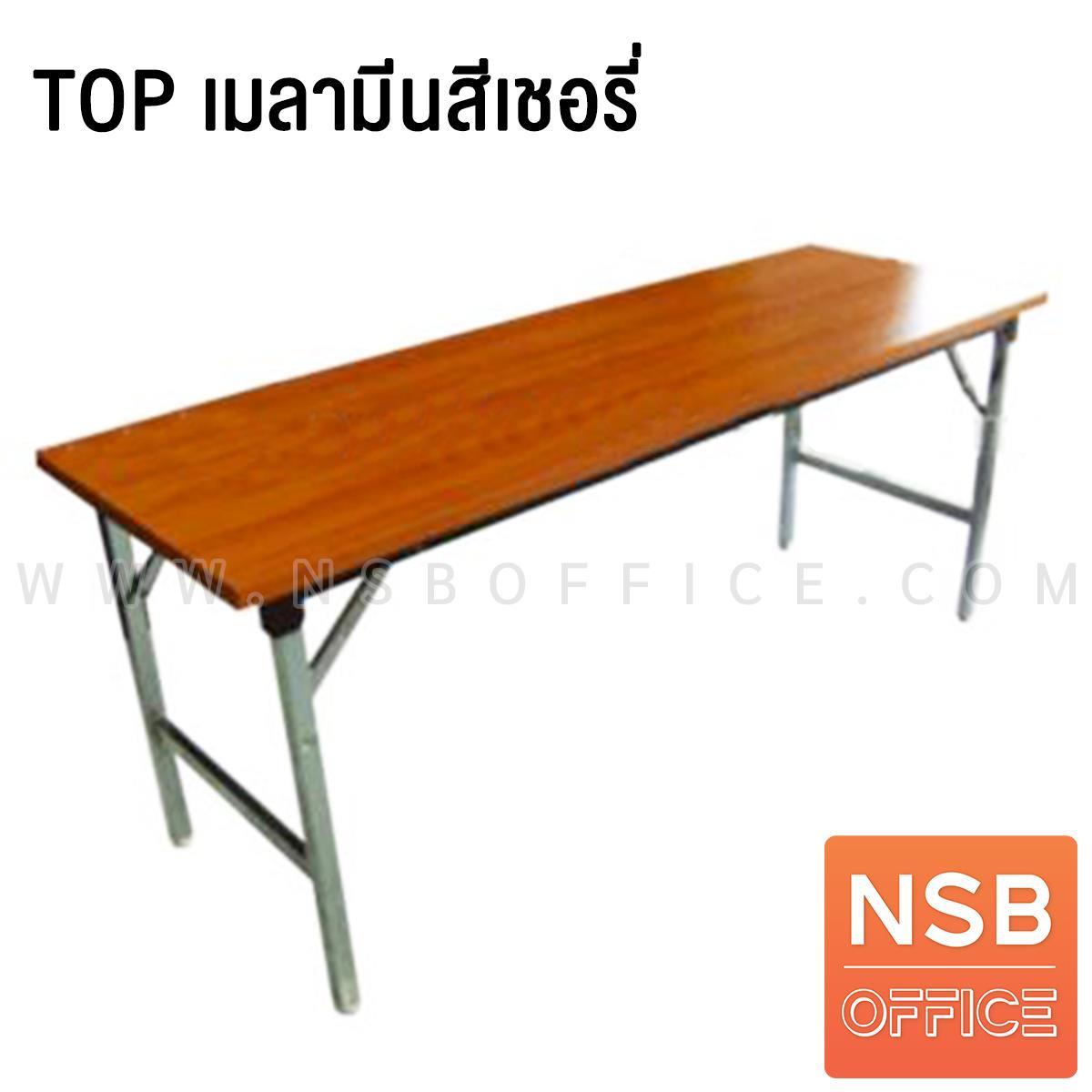 A07A076:โต๊ะพับหน้าเมลามีนลายไม้ รุ่น Alberta (แอลเบอร์ตา)  ขาชุบโครเมี่ยม