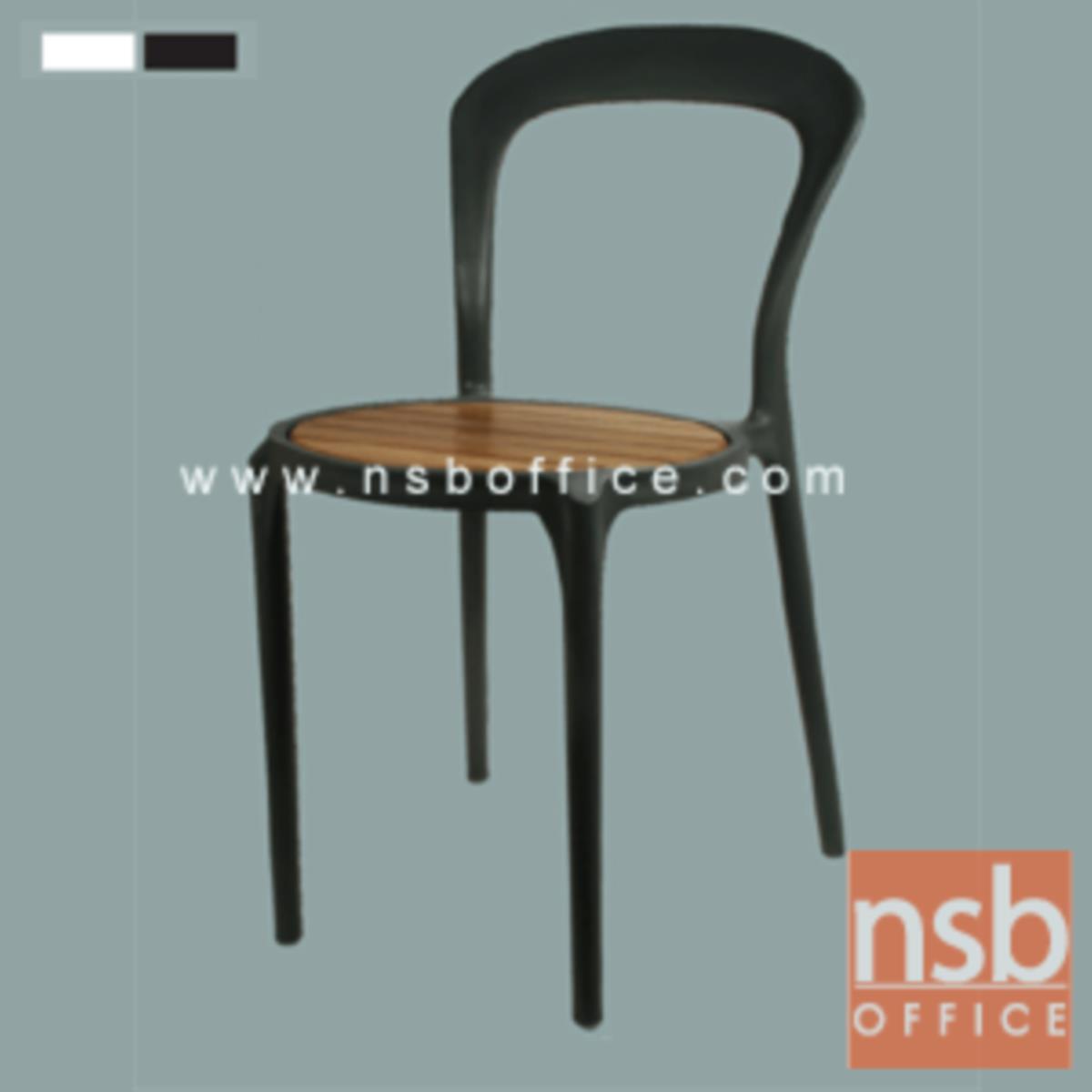 เก้าอี้โมเดิร์นพลาสติกโพลี่(PP)ที่นั่งไม้(LDPE) รุ่น PP9228/1 ขนาด 41.5W cm.