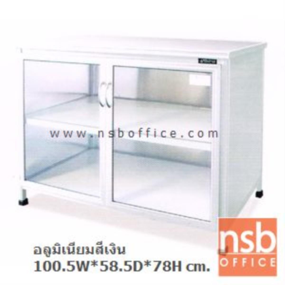 ตู้ครัวอลูมิเนียม หน้าบานกระจกใส รุ่น Amary 78H*100.5W cm.
