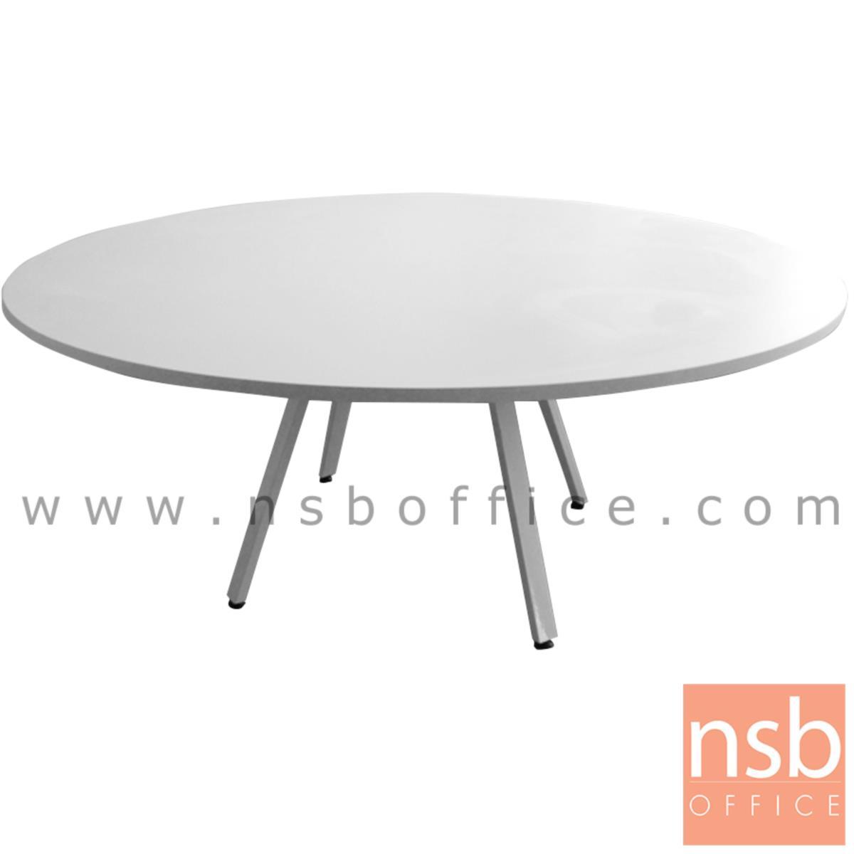 โต๊ะประชุมทรงวงกลม  ขนาด 90Di ,120Di1 ,150Di cm.  ขาเหล็กกล่องทำสี