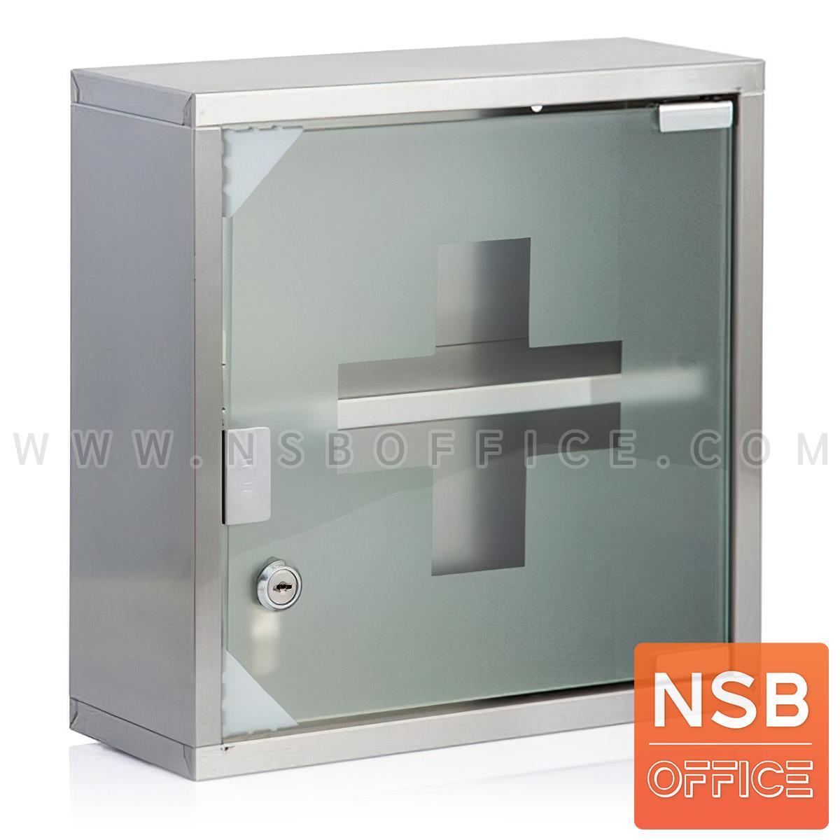 G15A010:ตู้ยาสามัญประจำบ้านหน้าบานกระจก รุ่น SAVE-1 มีกุญแจ