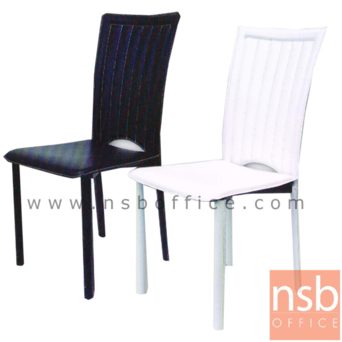 G14A095:เก้าอี้อเนกประสงค์ รุ่น Bette (เบ็ตต์)  หุ้มหนังเทียมทั้งตัว