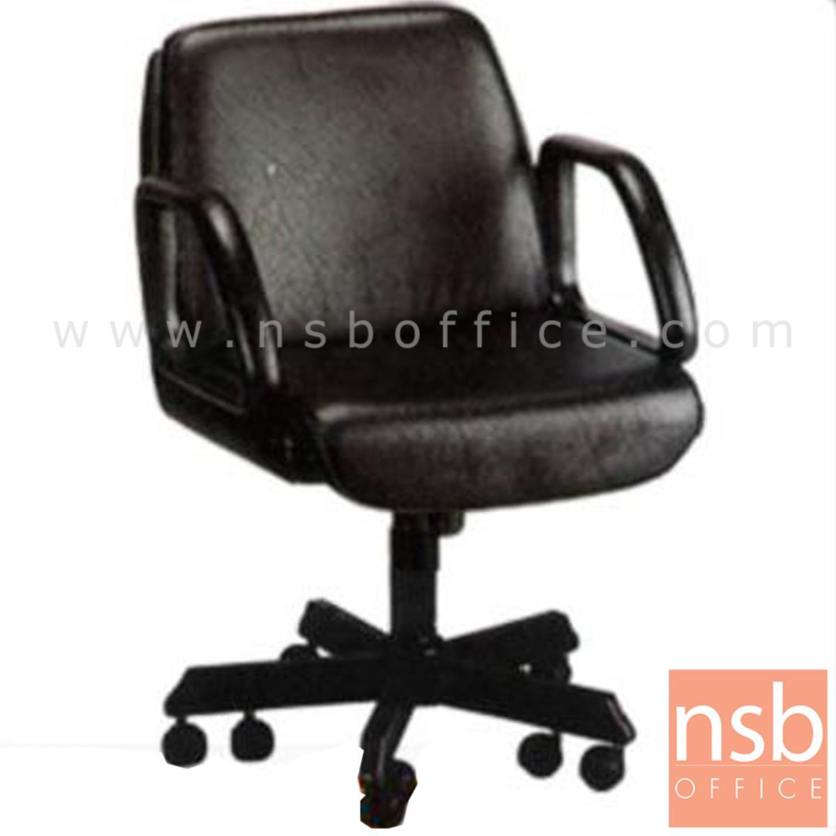 B14A014:เก้าอี้สำนักงาน รุ่น Partridge (พาร์ทิจ)  มีก้อนโยก ขาเหล็ก 10 ล้อ