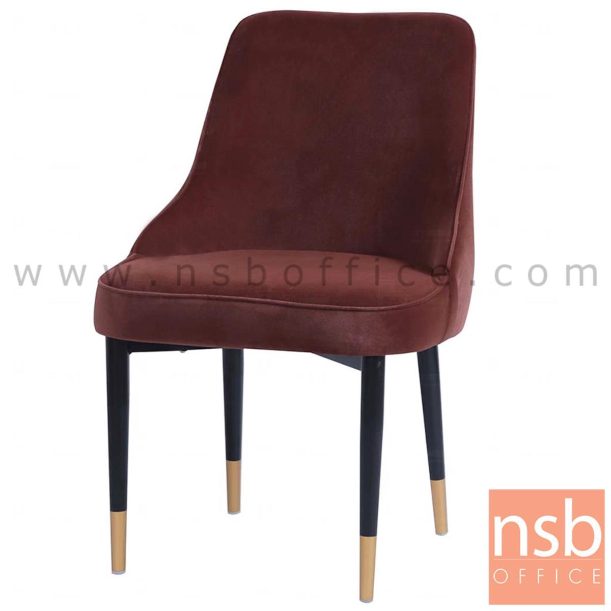 B29A362:เก้าอี้โมเดิร์น  รุ่น Holden (โฮลเดน)  โครงขาเหล็ก เบาะหุ้มผ้ากำมะหยี่