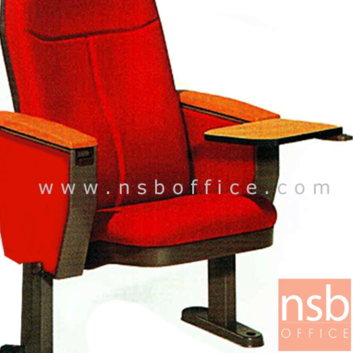 B19A001:เก้าอี้หอประชุมแผ่นเลคเชอร์ รุ่น AD-01L แบบแขนกล่อง ที่นั่งพับเก็บได้